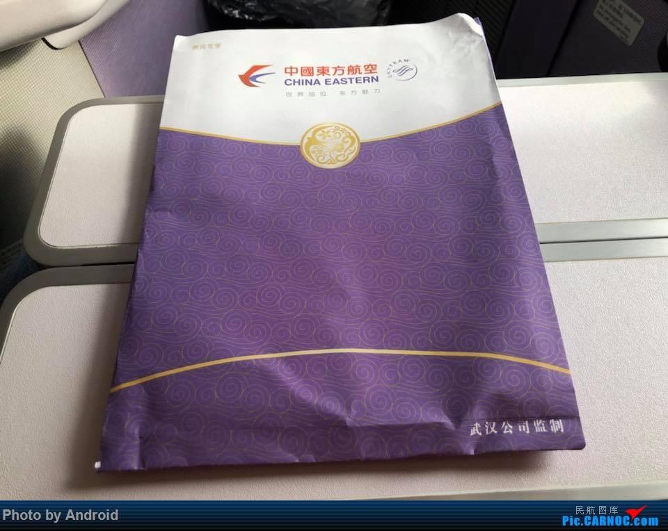 Re:[原创]【宁波飞友会】Steve游记(59)再次从悉尼搭乘东航公务舱回国 MU750公务舱前往武汉 悉尼的配餐非常赞