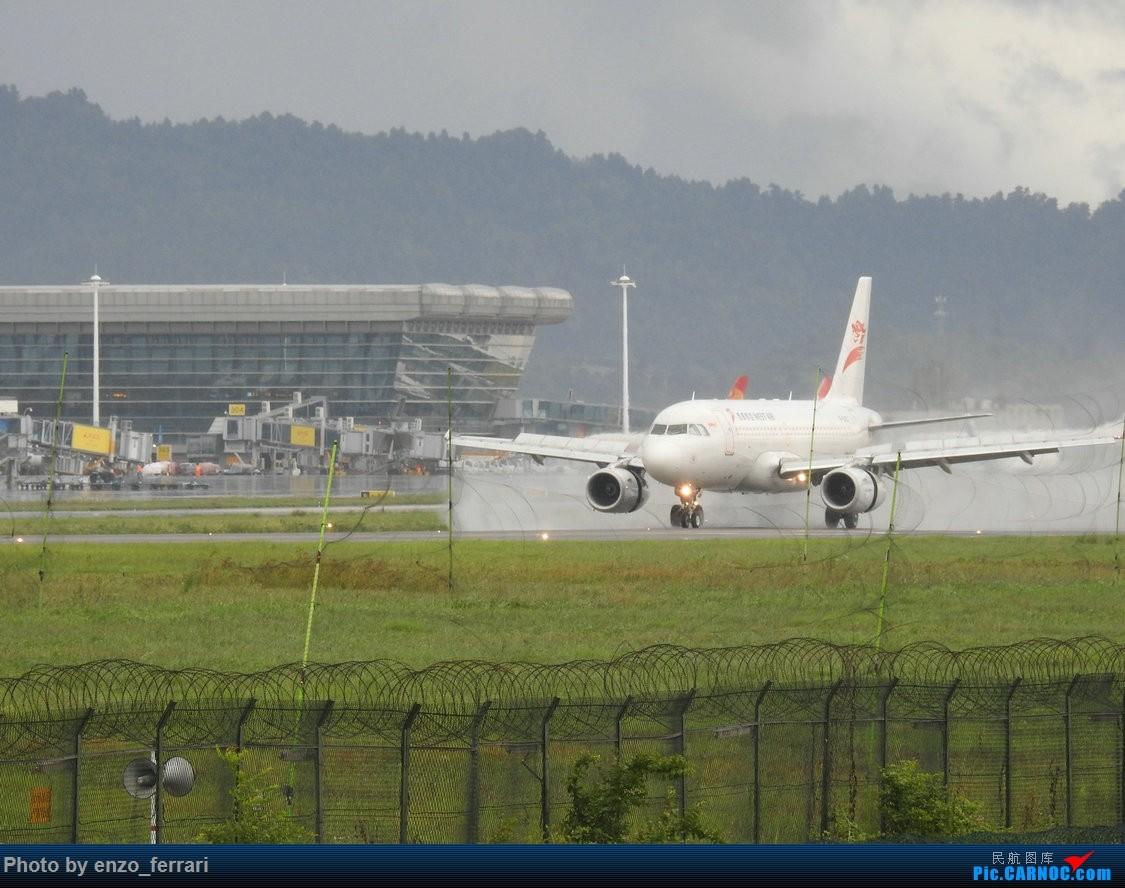 Re:[原创]【KWE】贵阳龙洞堡机场雨天拍飞机 AIRBUS A319-100 B-6421 中国贵阳龙洞堡国际机场