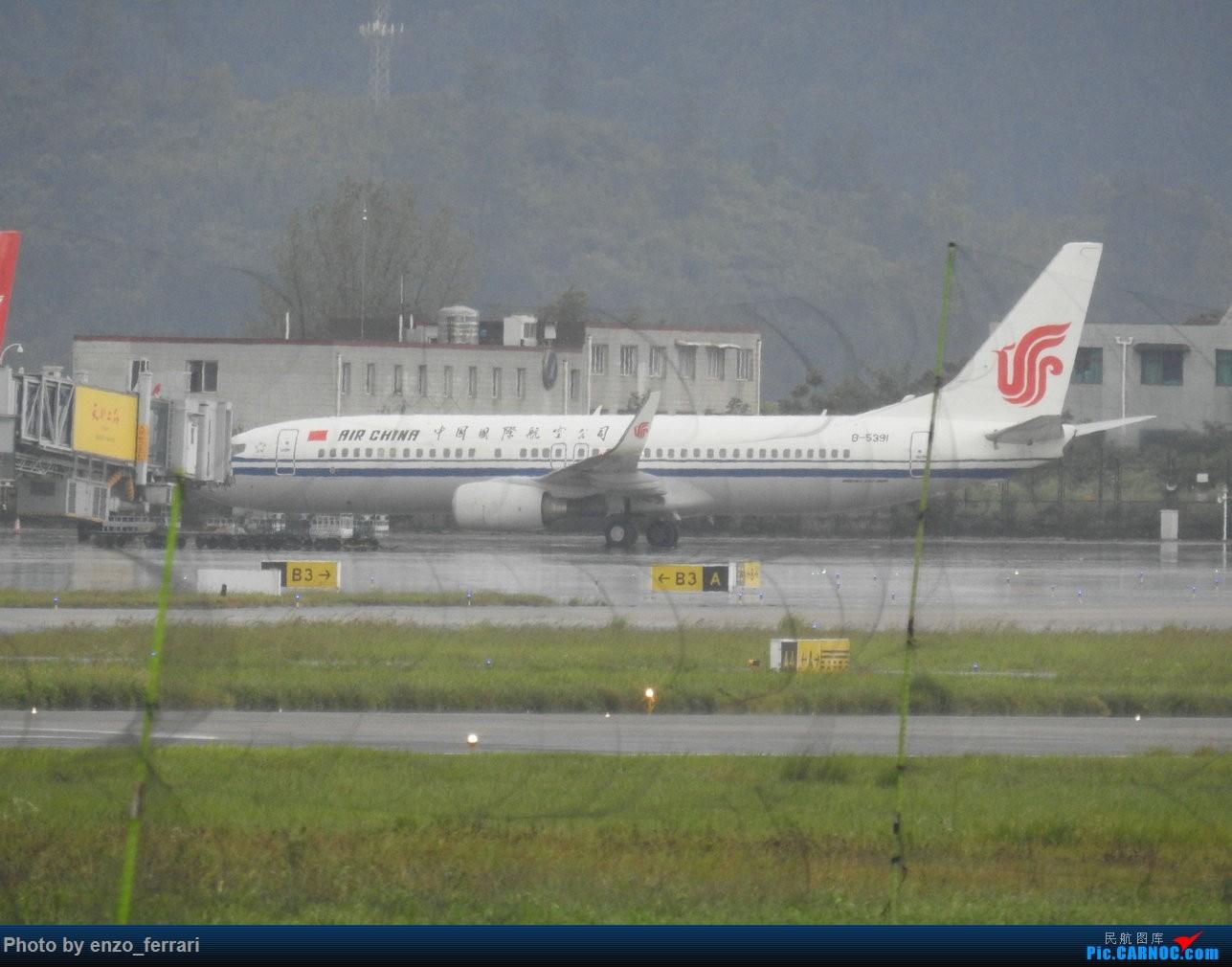 Re:【KWE】贵阳龙洞堡机场雨天拍飞机 BOEING 737-800 B-5391 中国贵阳龙洞堡国际机场
