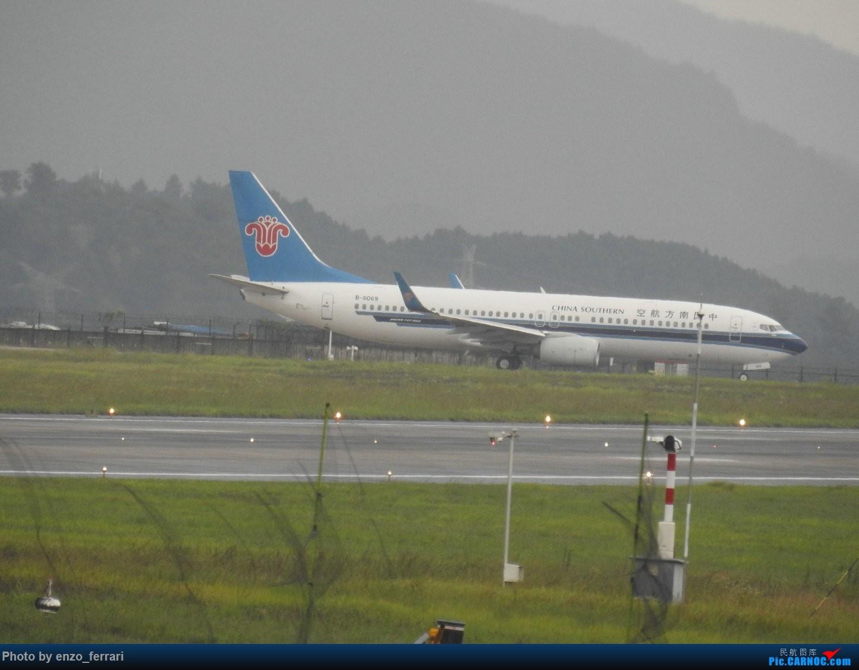 Re:[原创]【KWE】贵阳龙洞堡机场雨天拍飞机 BOEING 737-800 B-6069 中国贵阳龙洞堡国际机场