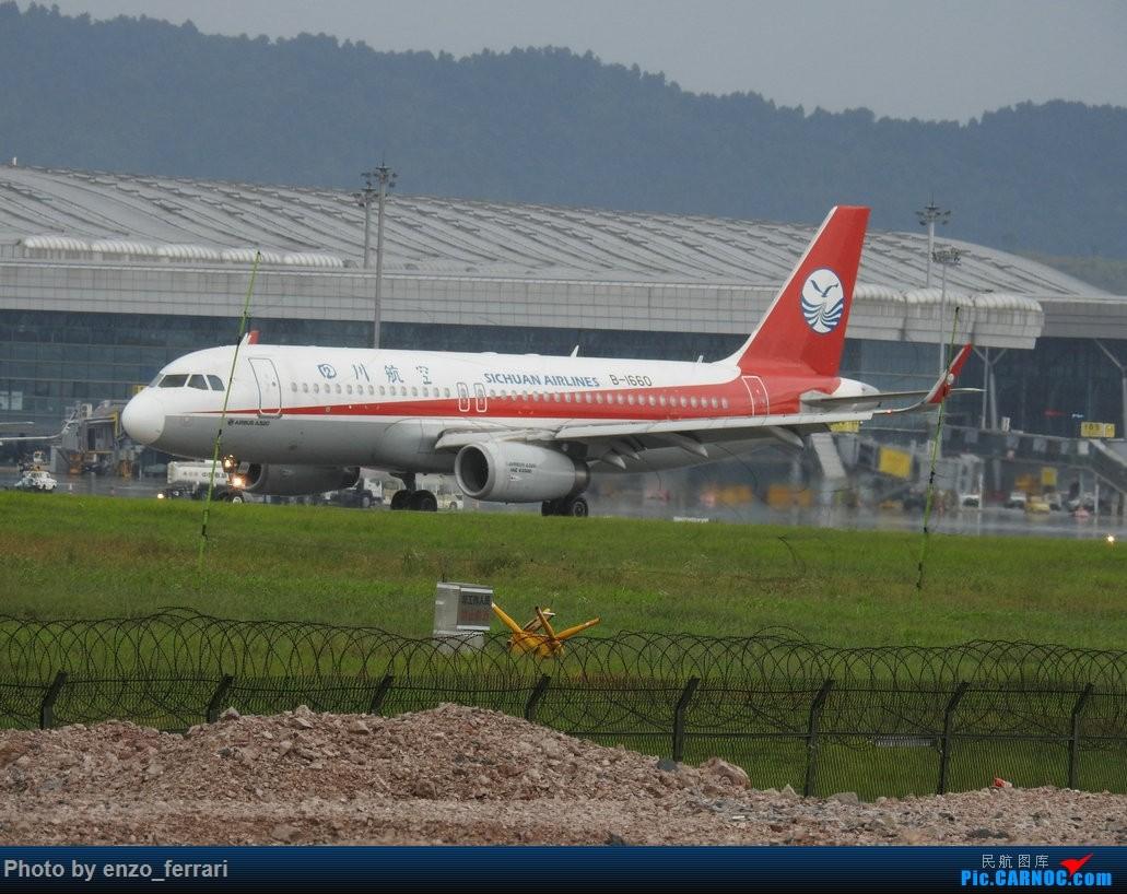 Re:【KWE】贵阳龙洞堡机场雨天拍飞机 AIRBUS A320-200 B-1660 中国贵阳龙洞堡国际机场