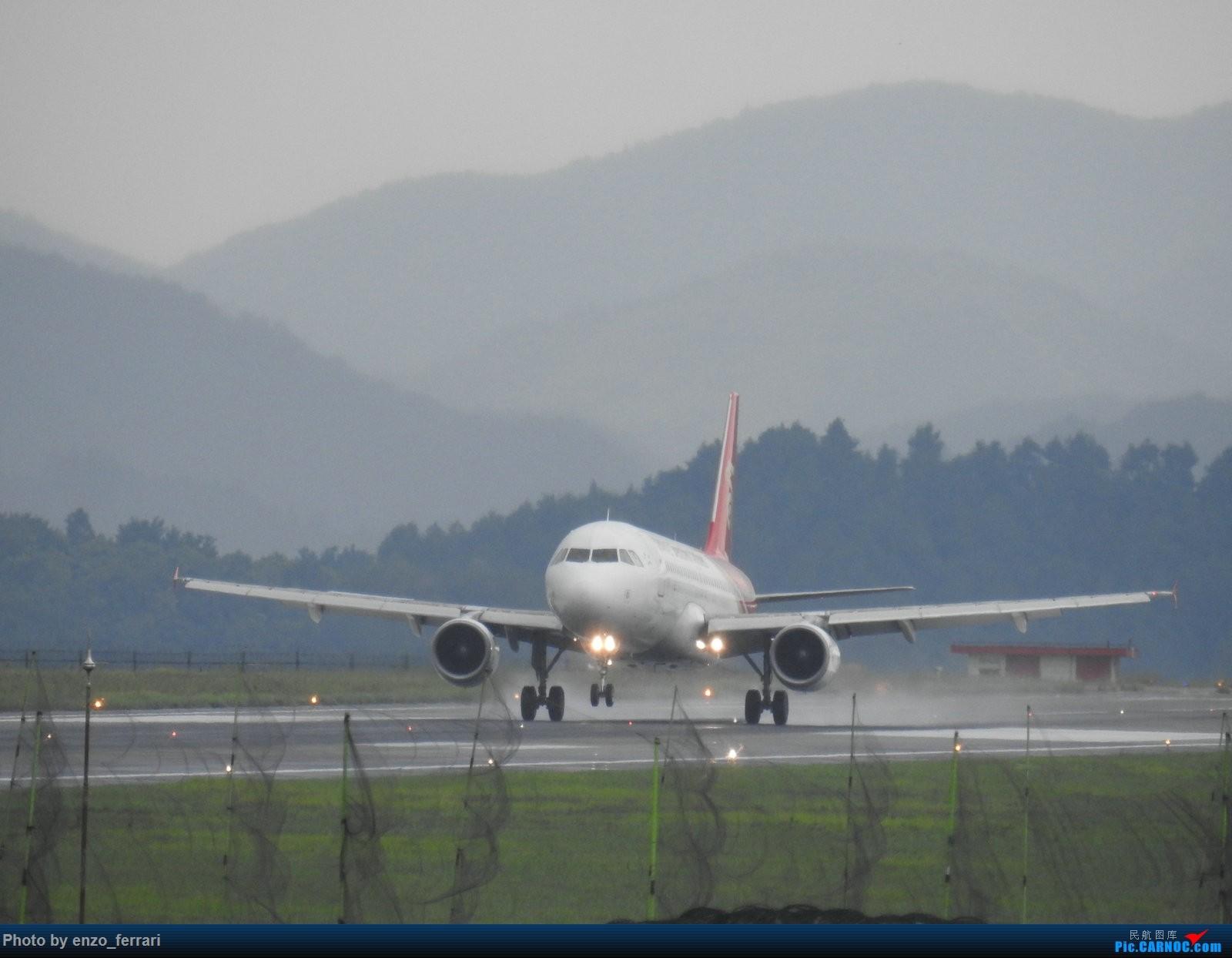 Re:【KWE】贵阳龙洞堡机场雨天拍飞机 AIRBUS A320-200 B-6567 中国贵阳龙洞堡国际机场