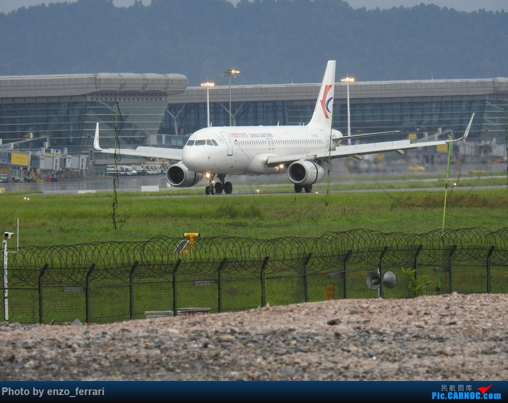 Re:[原创]【KWE】贵阳龙洞堡机场雨天拍飞机 AIRBUS A320-200 B-6930 中国贵阳龙洞堡国际机场