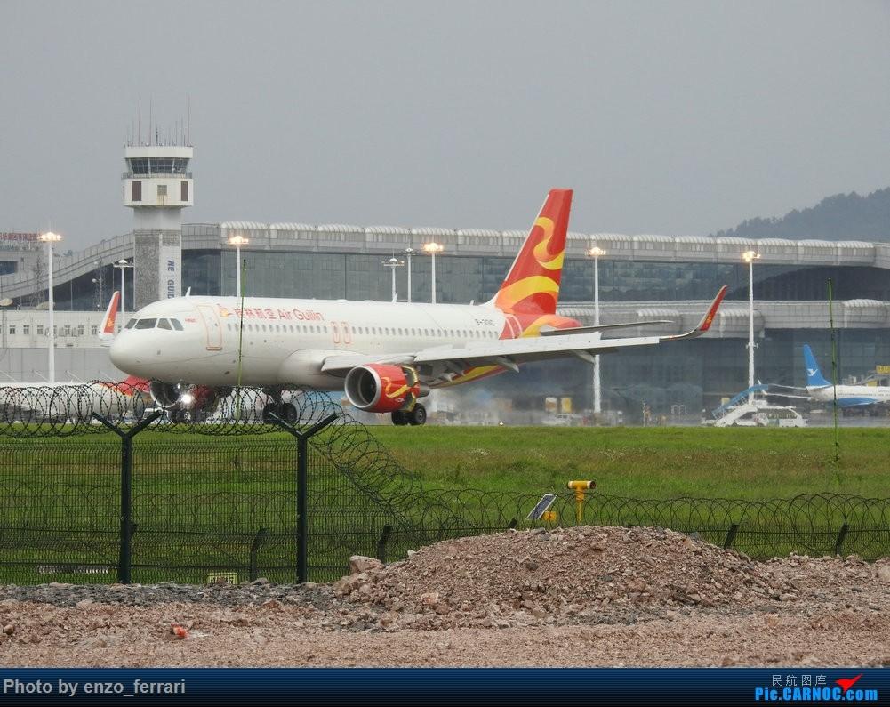 Re:[原创]【KWE】贵阳龙洞堡机场雨天拍飞机 AIRBUS A320-200 B-301C 中国贵阳龙洞堡国际机场