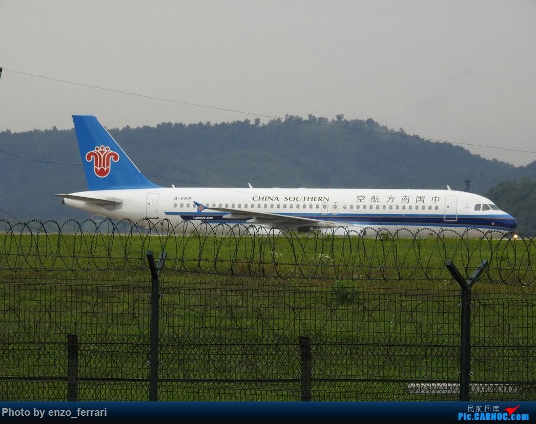 Re:[原创]【KWE】贵阳龙洞堡机场雨天拍飞机 AIRBUS A320-200 B-6815 中国贵阳龙洞堡国际机场