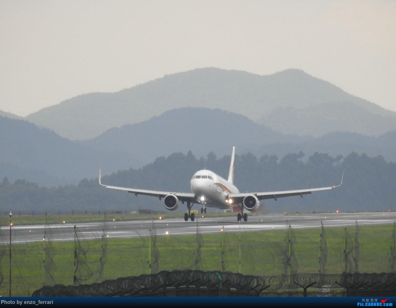 Re:[原创]【KWE】贵阳龙洞堡机场雨天拍飞机 AIRBUS A320-200 B-8841 中国贵阳龙洞堡国际机场