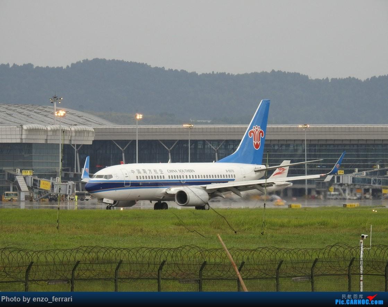 Re:[原创]【KWE】贵阳龙洞堡机场雨天拍飞机 BOEING 737-700 B-5070 中国贵阳龙洞堡国际机场