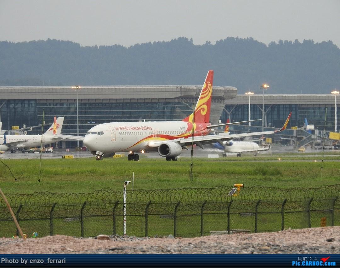 Re:[原创]【KWE】贵阳龙洞堡机场雨天拍飞机 BOEING 737-800 B-5709 中国贵阳龙洞堡国际机场