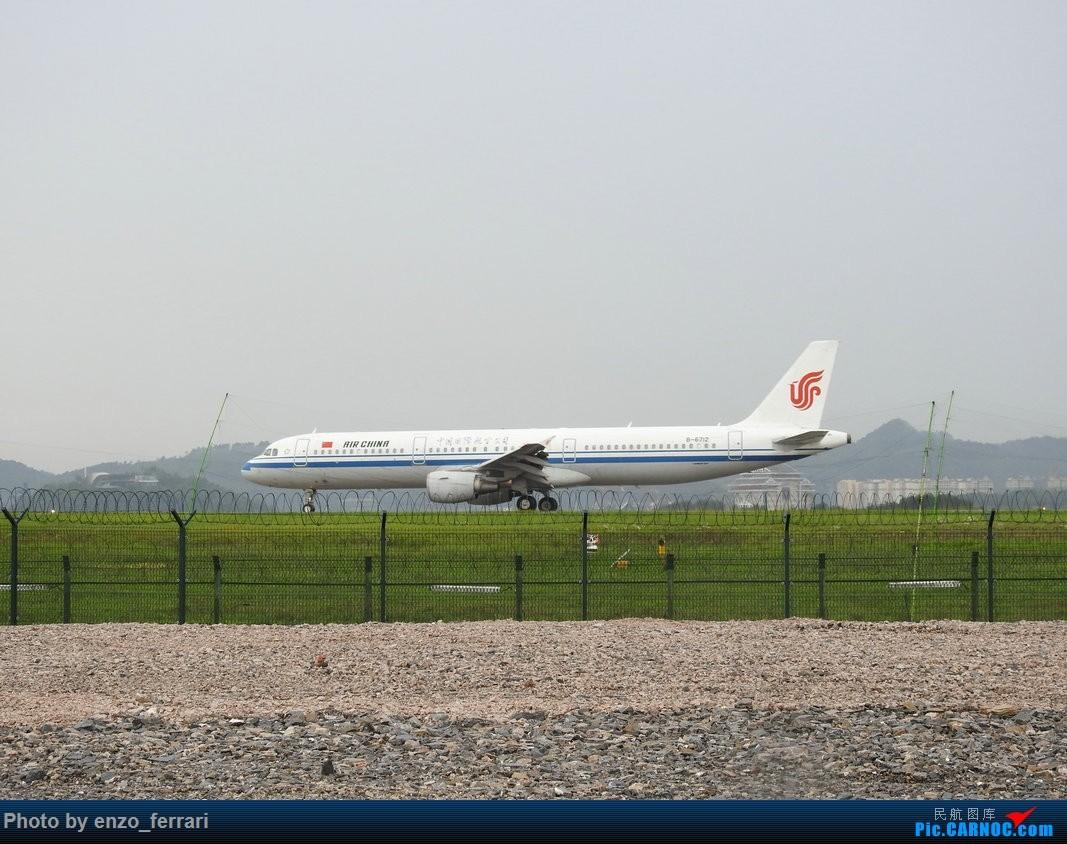 Re:[原创]【KWE】贵阳龙洞堡机场雨天拍飞机 AIRBUS A321-200 B-6712 中国贵阳龙洞堡国际机场