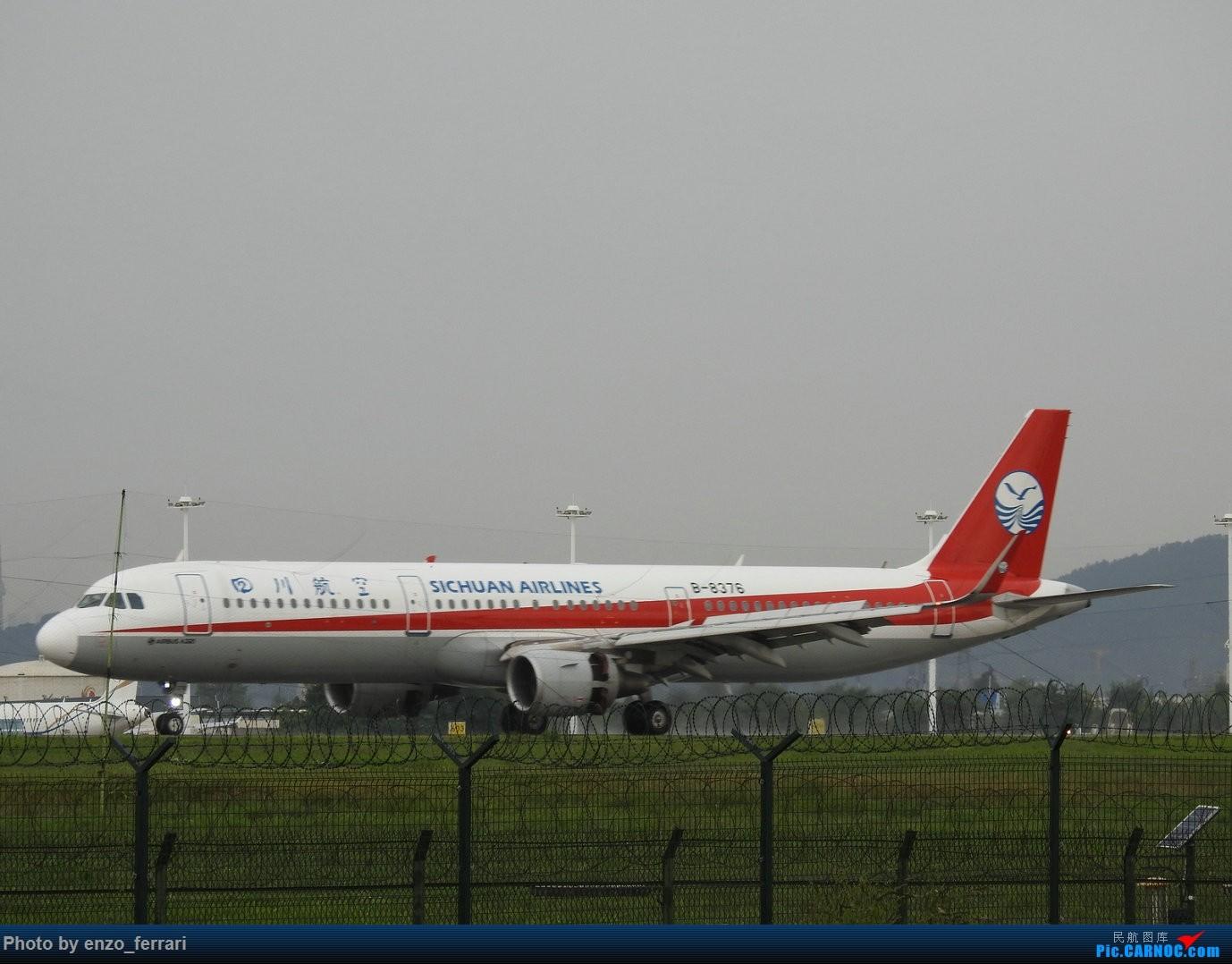 Re:[原创]【KWE】贵阳龙洞堡机场雨天拍飞机 AIRBUS A321-200 B-8376 中国贵阳龙洞堡国际机场