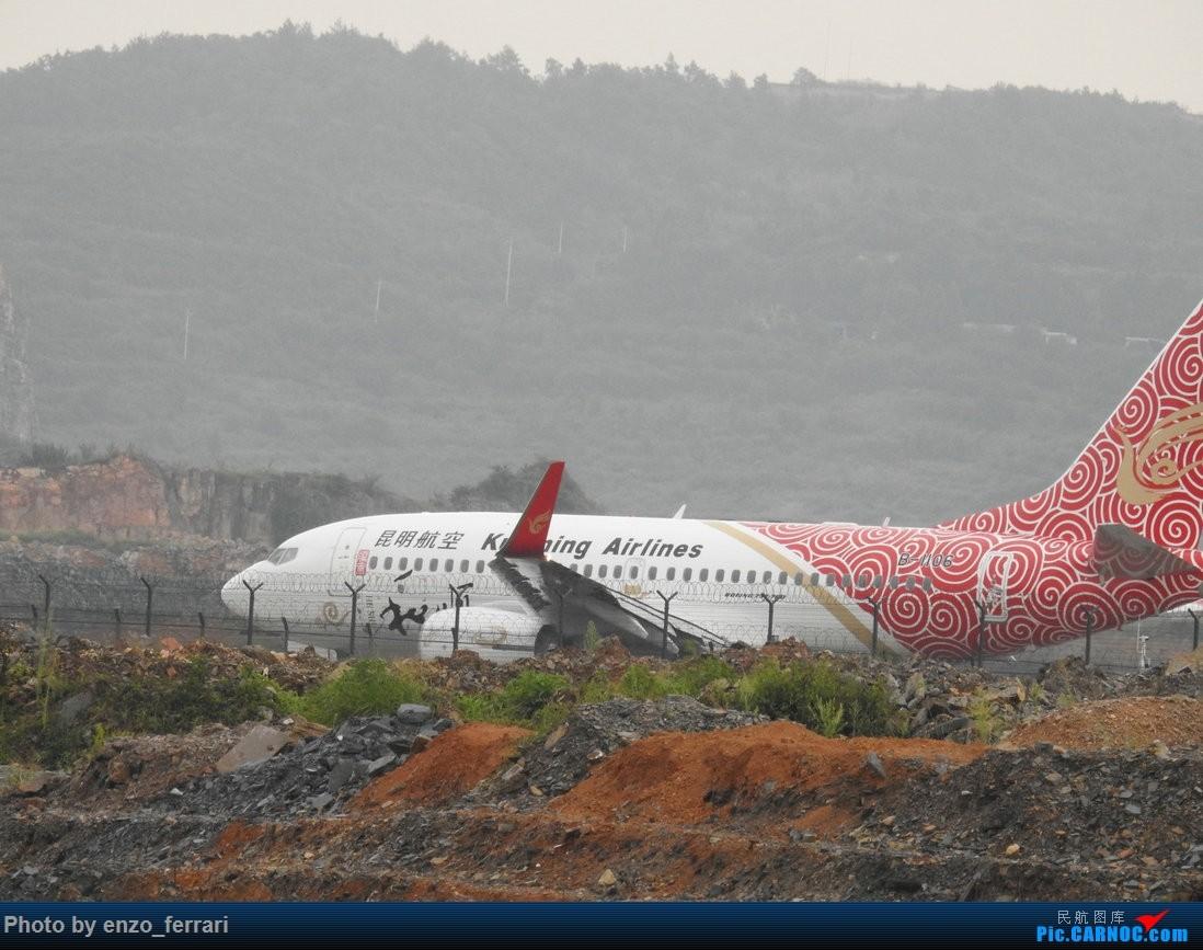 Re:【KWE】贵阳龙洞堡机场雨天拍飞机 BOEING 737-700 B-1106 中国贵阳龙洞堡国际机场