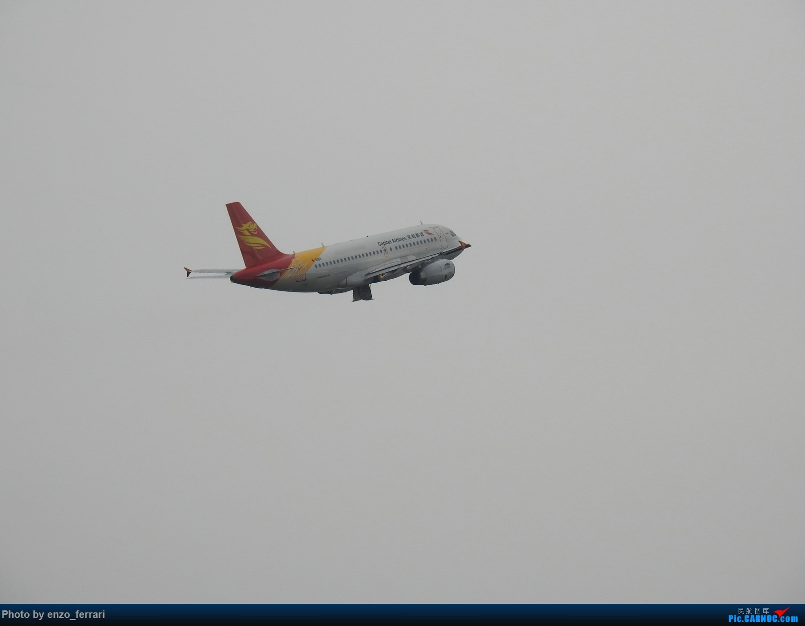 Re:[原创]【KWE】贵阳龙洞堡机场雨天拍飞机 AIRBUS A319-100 B-6180 中国贵阳龙洞堡国际机场