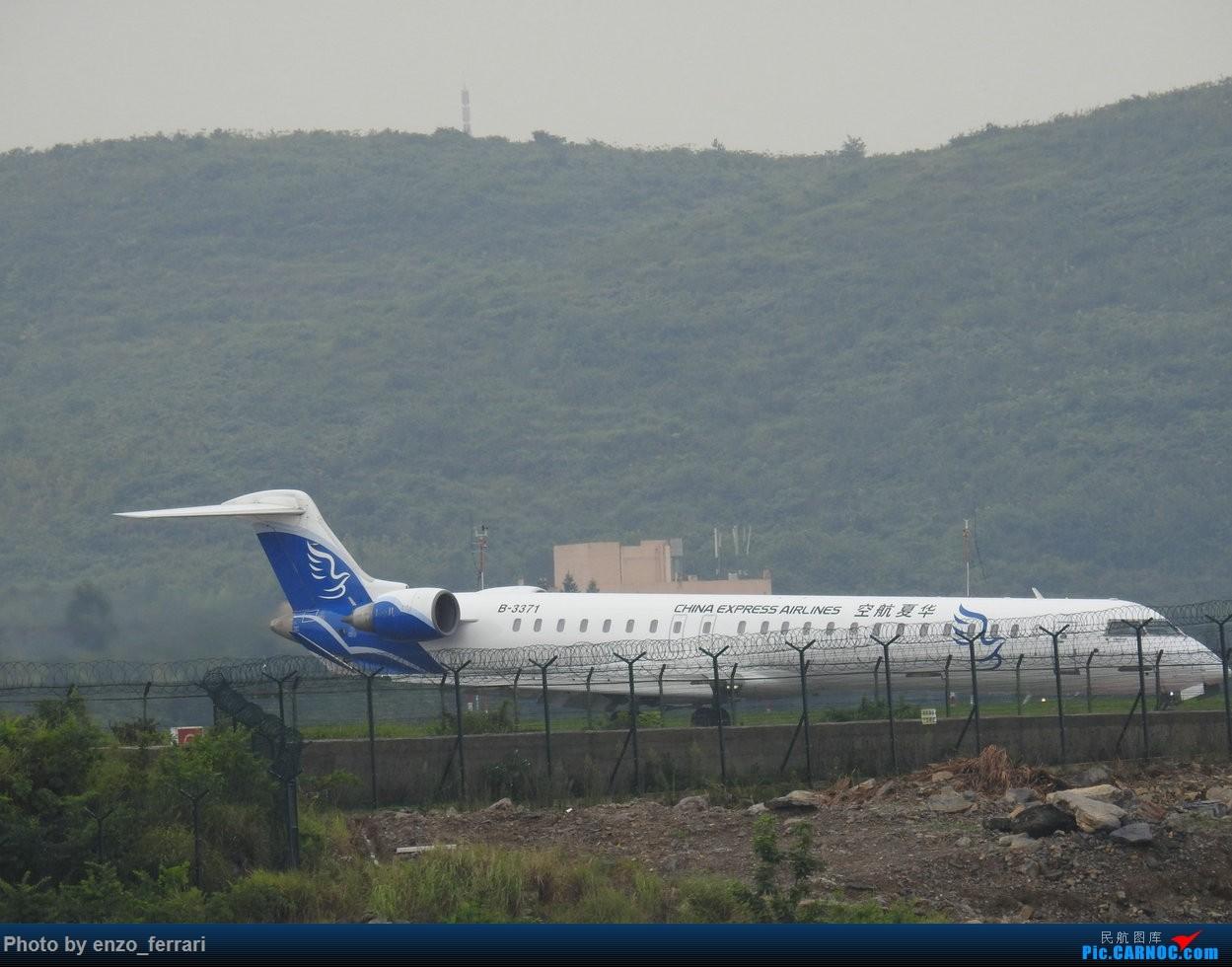 Re:【KWE】贵阳龙洞堡机场雨天拍飞机 BOMBARDIER CRJ900NG B-3371 中国贵阳龙洞堡国际机场