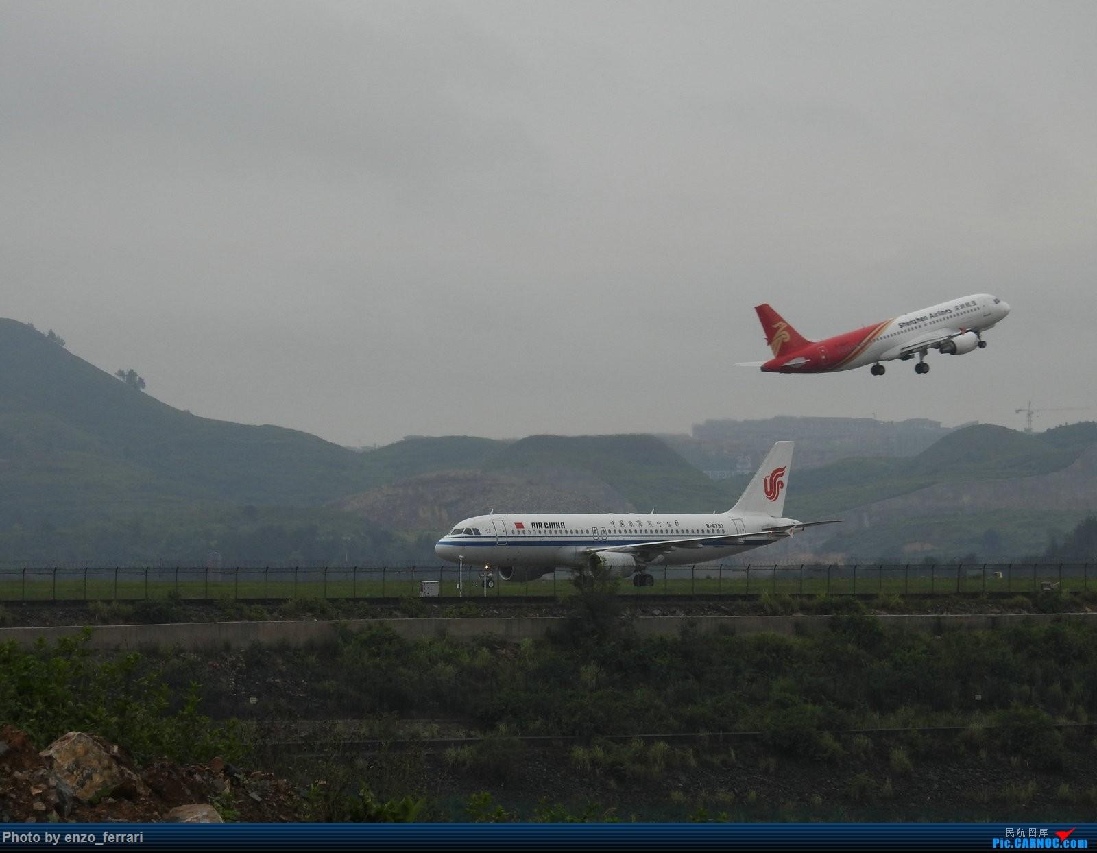 Re:[原创]【KWE】贵阳龙洞堡机场雨天拍飞机 AIRBUS A320-200 B-6793 中国贵阳龙洞堡国际机场
