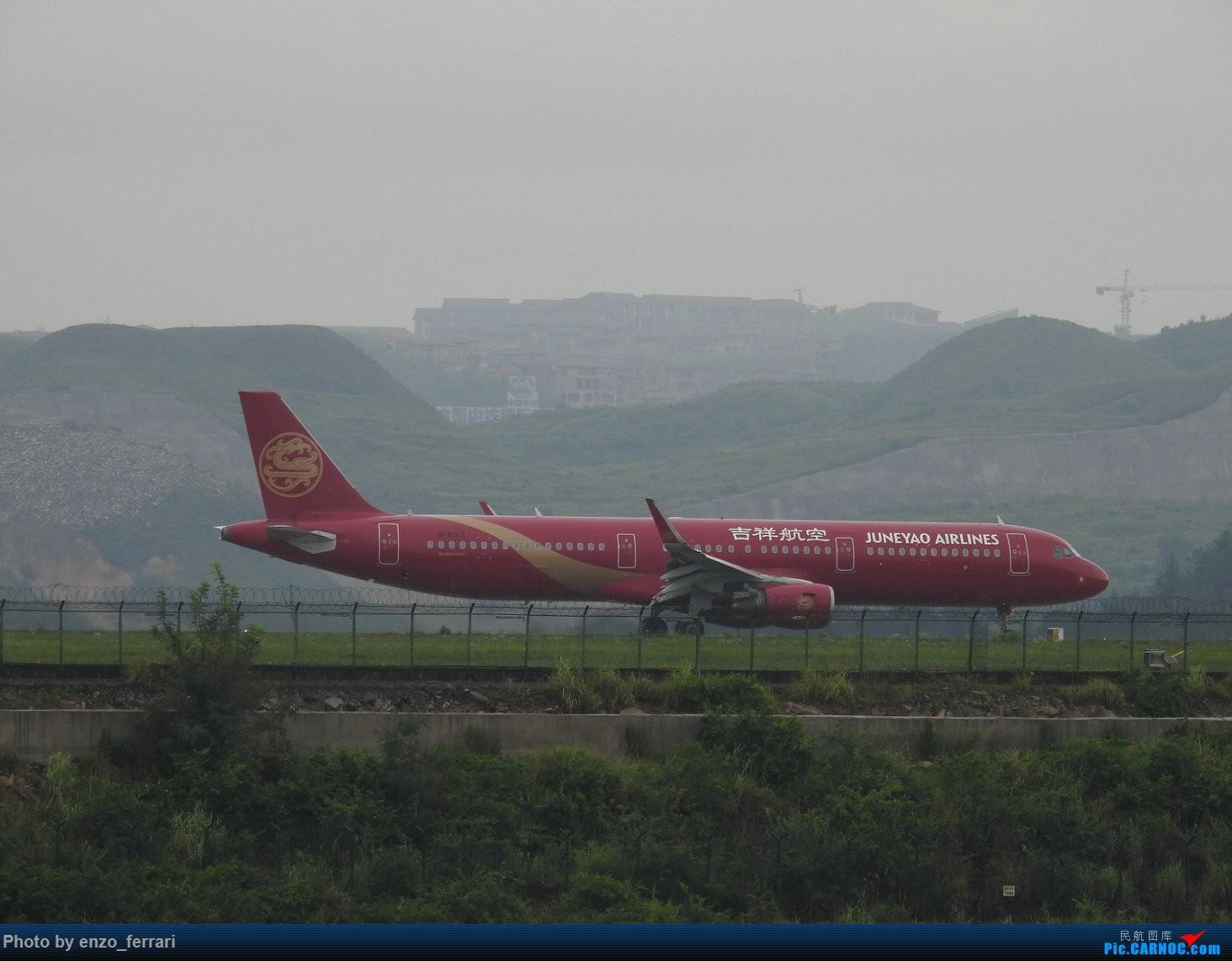 Re:[原创]【KWE】贵阳龙洞堡机场雨天拍飞机 AIRBUS A321-200 B-8317 中国贵阳龙洞堡国际机场