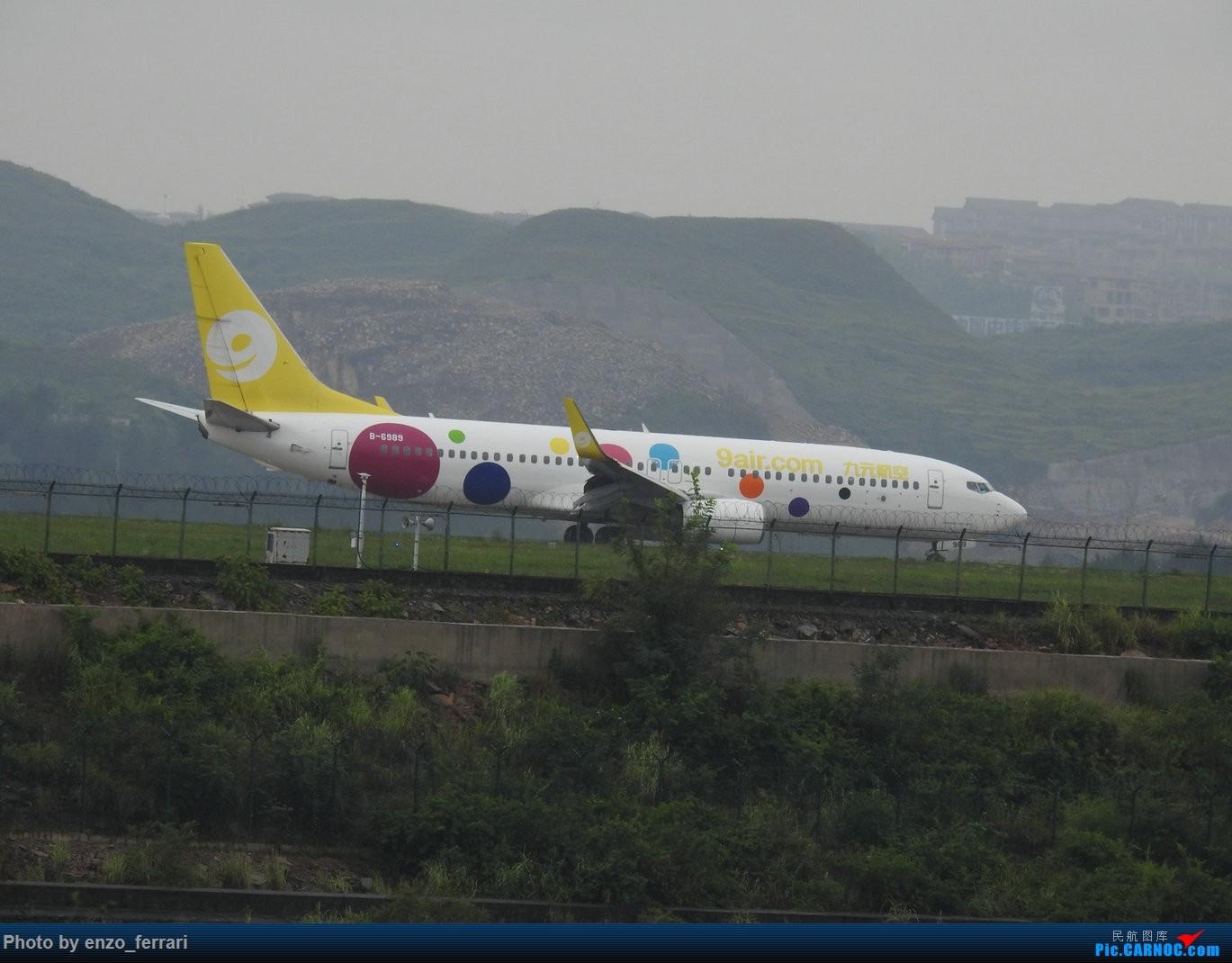Re:[原创]【KWE】贵阳龙洞堡机场雨天拍飞机 BOEING 737-800 B-6989 中国贵阳龙洞堡国际机场