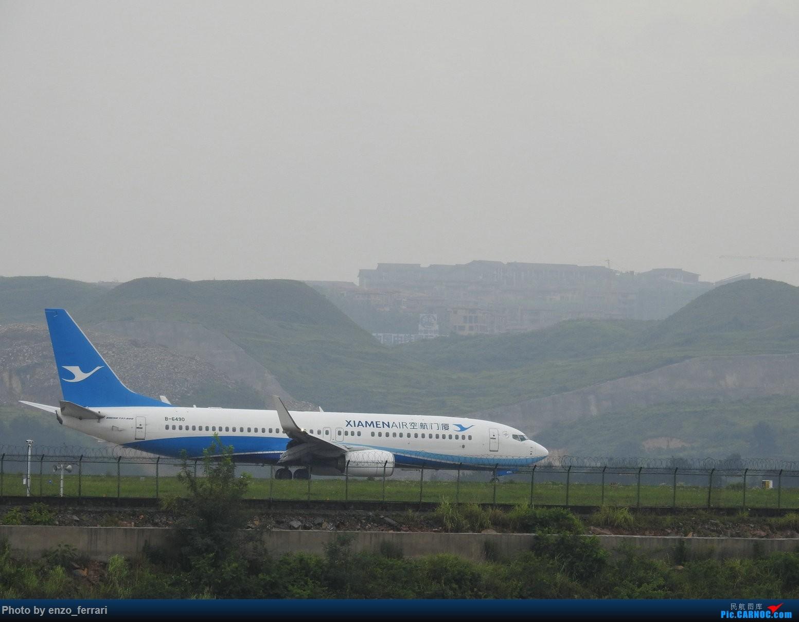Re:【KWE】贵阳龙洞堡机场雨天拍飞机 BOEING 737-800 B-6490 中国贵阳龙洞堡国际机场
