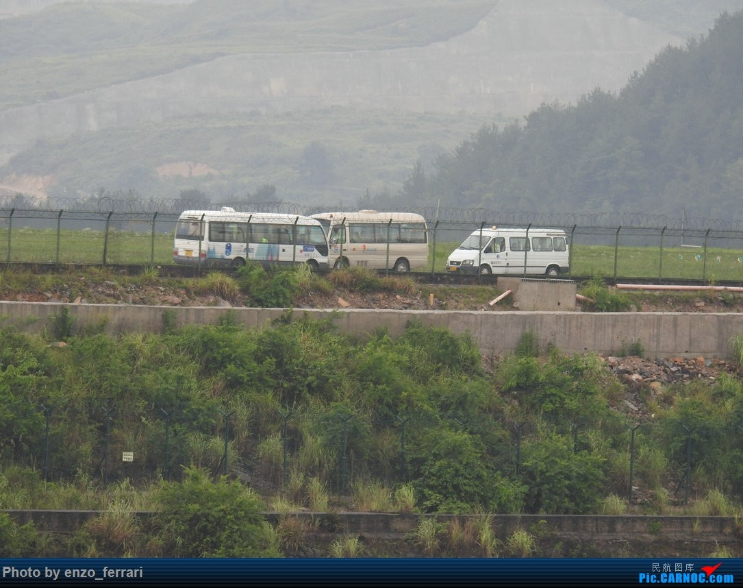 Re:[原创]【KWE】贵阳龙洞堡机场雨天拍飞机