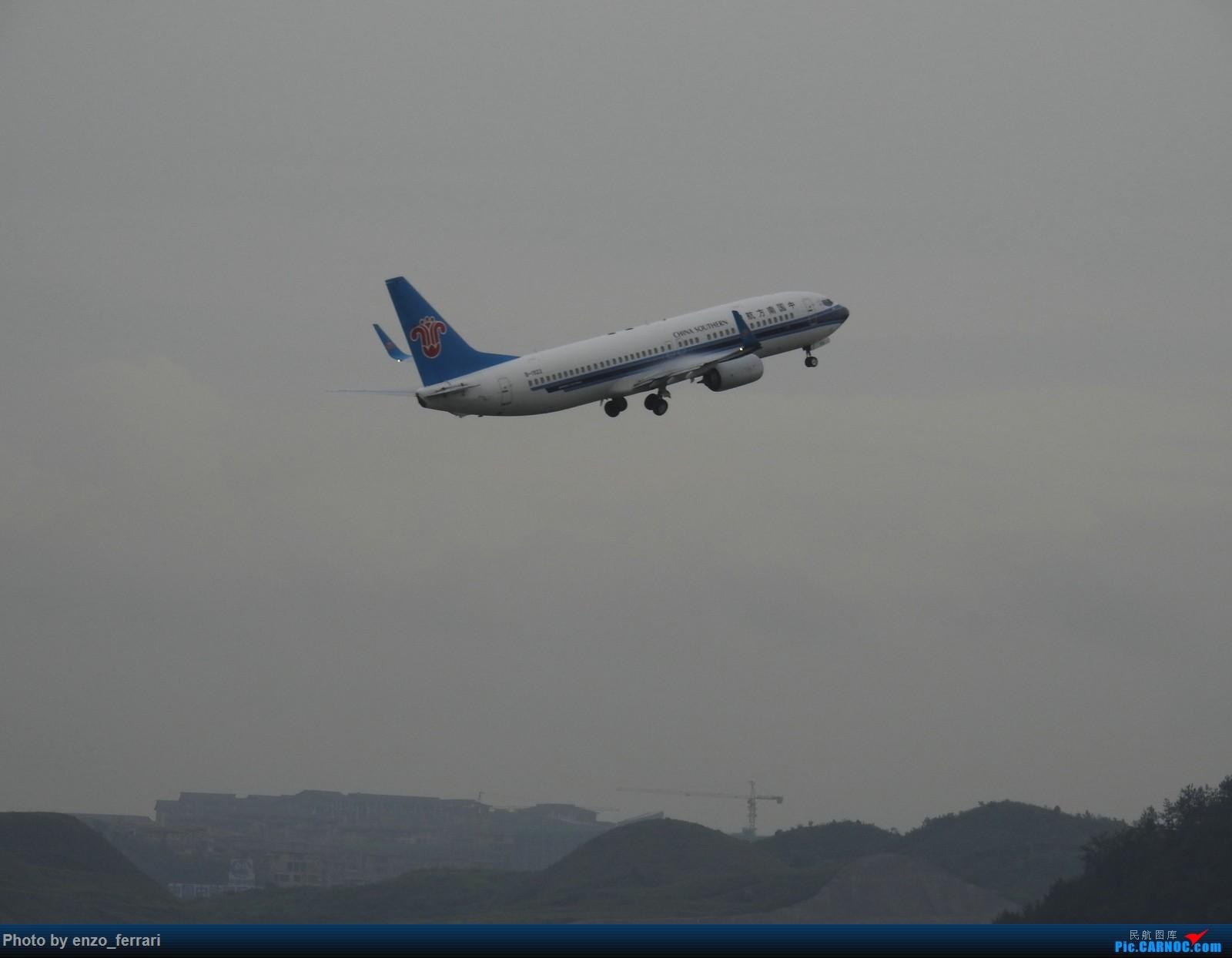 Re:【KWE】贵阳龙洞堡机场雨天拍飞机 BOEING 737-800 B-1922 中国贵阳龙洞堡国际机场