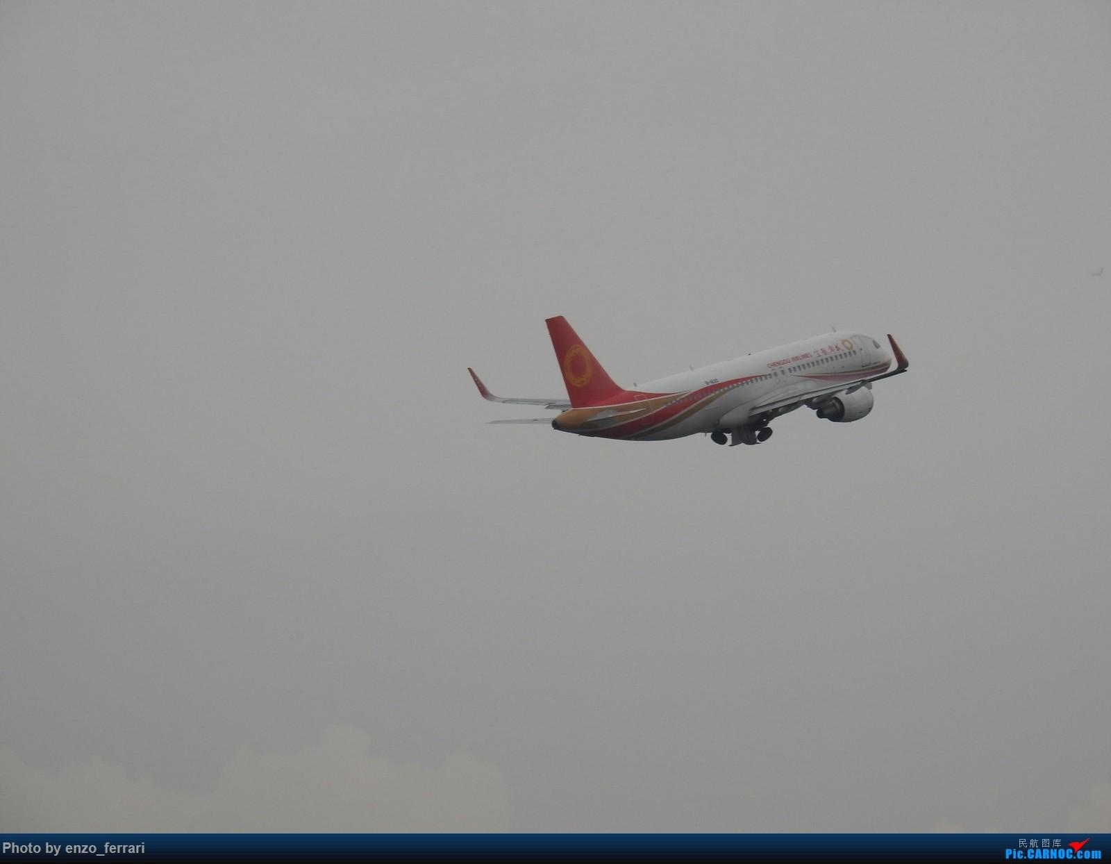 Re:[原创]【KWE】贵阳龙洞堡机场雨天拍飞机 AIRBUS A320-200 B-1630 中国贵阳龙洞堡国际机场