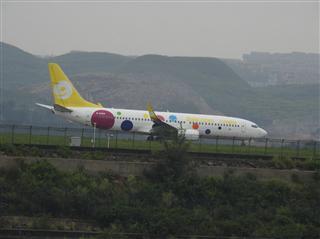 Re:【KWE】贵阳龙洞堡机场雨天拍飞机