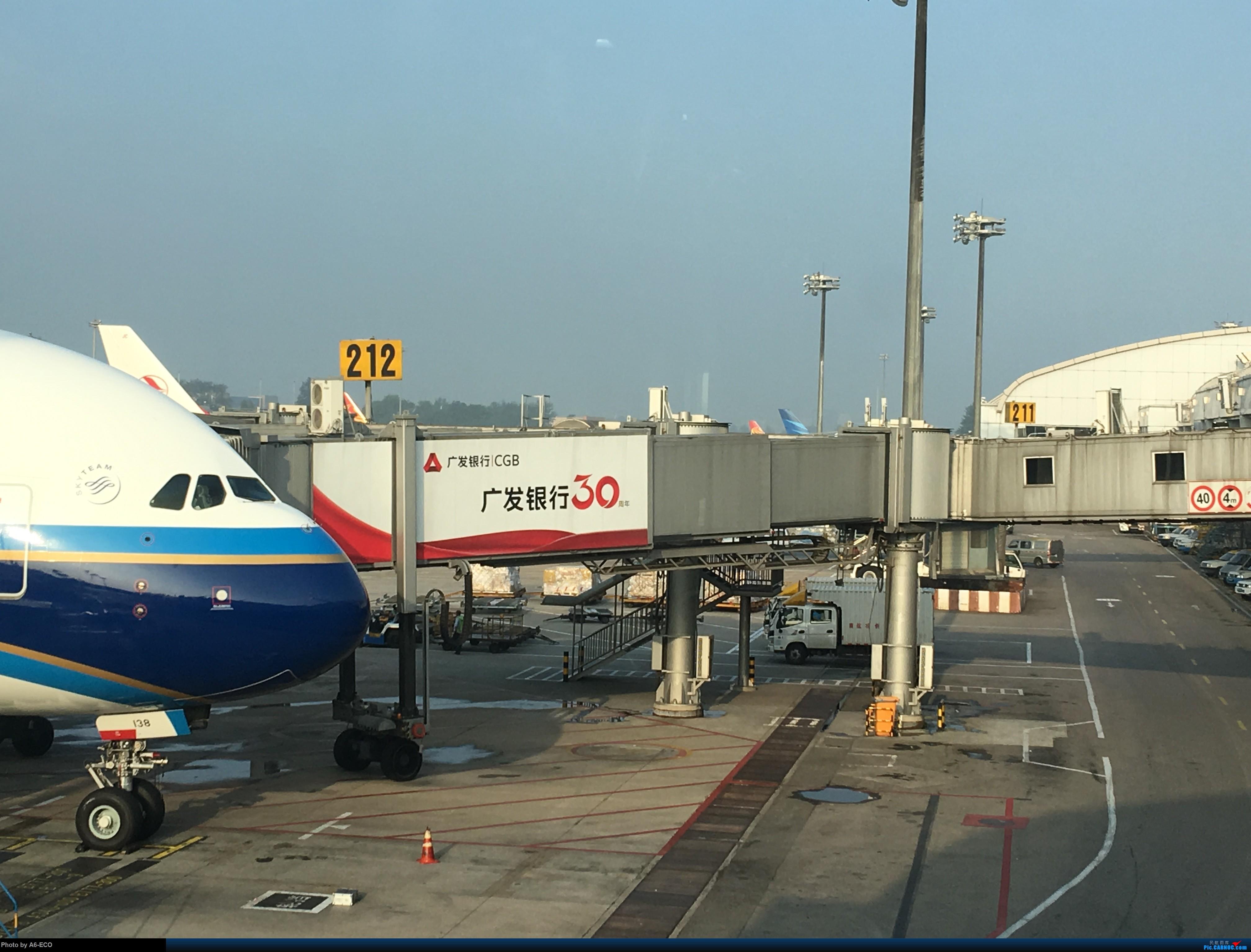 Re:[原创]海鲜航305航班+hxg拍机+香港推荐美食+回程海鲜航    中国北京首都国际机场