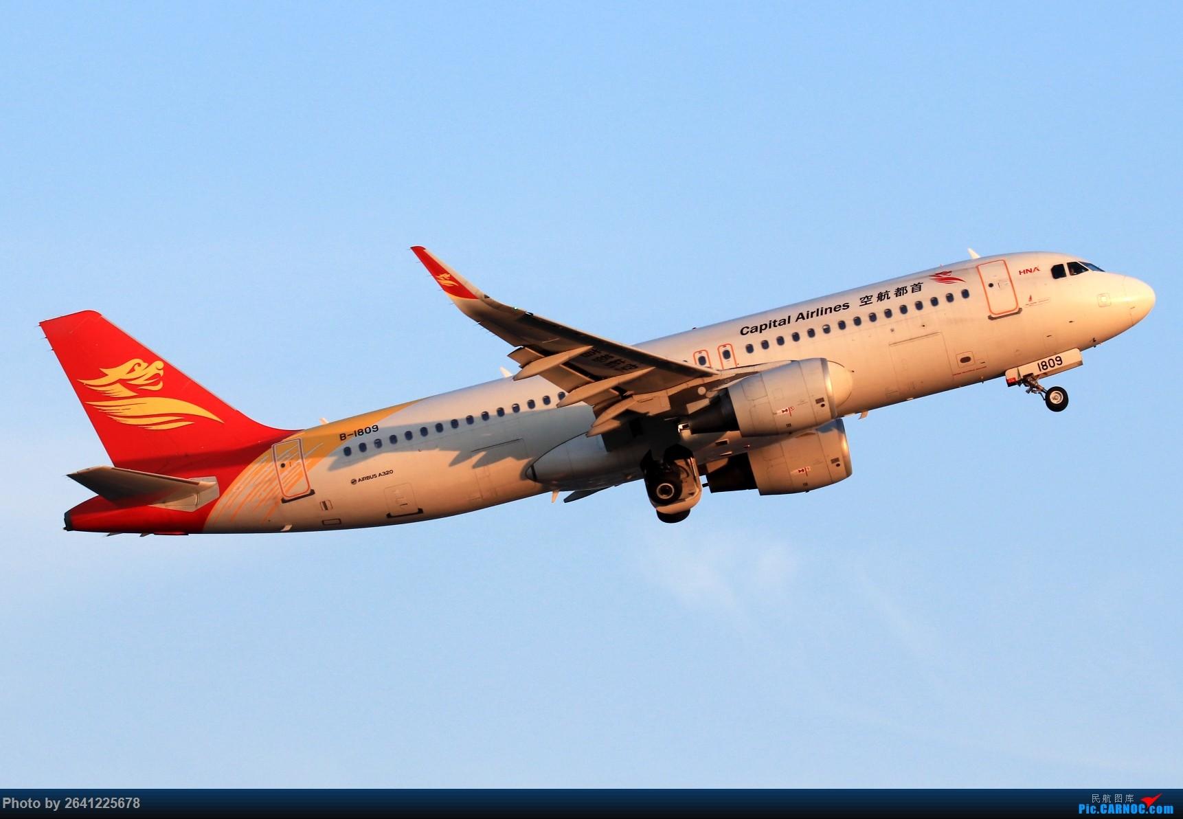 Re:【小周游记第7集拍机贴】乌鲁木齐绝美的地景和光线 AIRBUS A320-200 B-1809 中国乌鲁木齐地窝堡国际机场