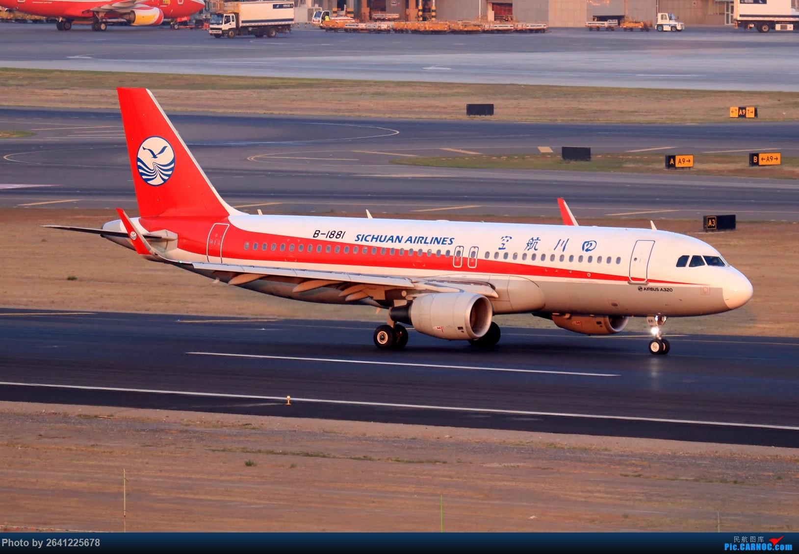 Re:[原创]【小周游记第7集拍机贴】乌鲁木齐绝美的地景和光线 AIRBUS A320-200 B-1881 中国乌鲁木齐地窝堡国际机场