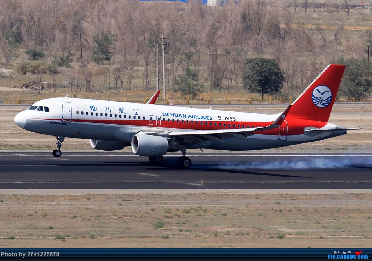 Re:【小周游记第7集拍机贴】乌鲁木齐绝美的地景和光线 AIRBUS A320-200 B-1885 中国乌鲁木齐地窝堡国际机场