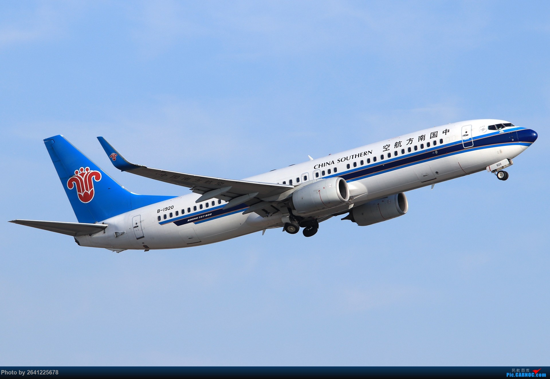 Re:[原创]【小周游记第7集拍机贴】乌鲁木齐绝美的地景和光线 BOEING 737-800 B-1920 中国乌鲁木齐地窝堡国际机场