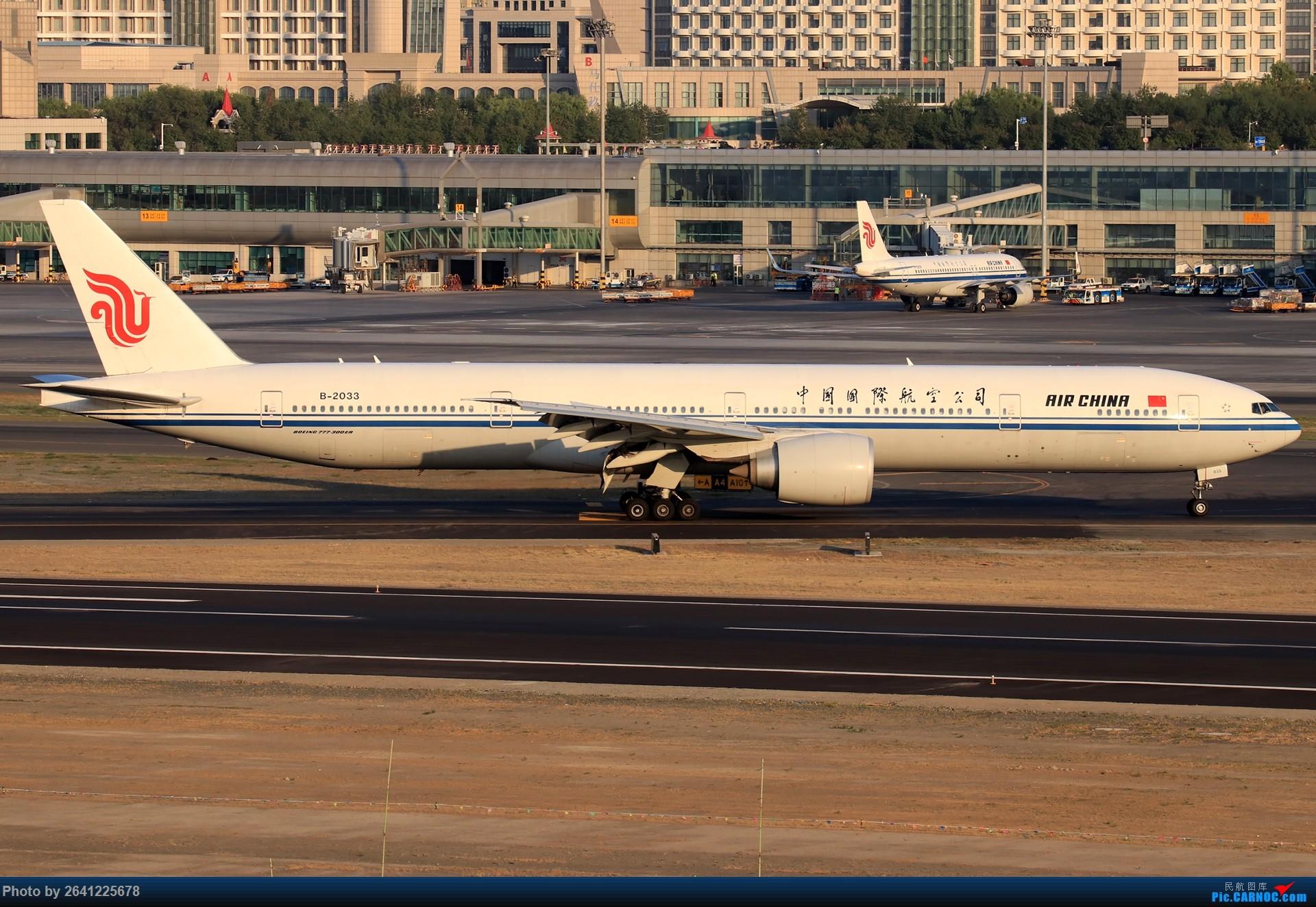 Re:【小周游记第7集拍机贴】乌鲁木齐绝美的地景和光线 BOEING 777-300ER B-2033 中国乌鲁木齐地窝堡国际机场