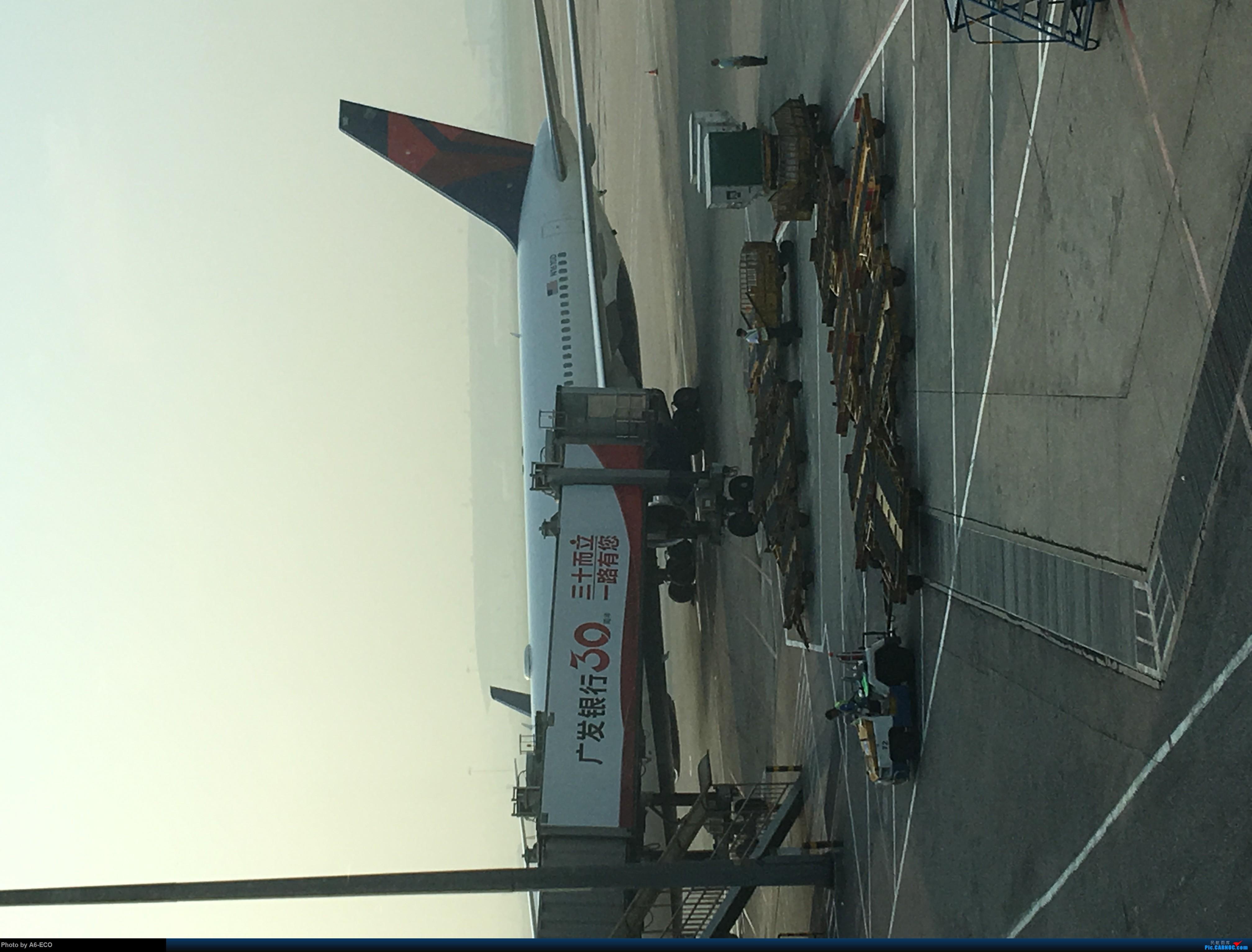 Re:[原创]海鲜航305航班+hxg拍机+香港推荐美食+回程海鲜航 BOEING 767-300ER N1610D 中国北京首都国际机场