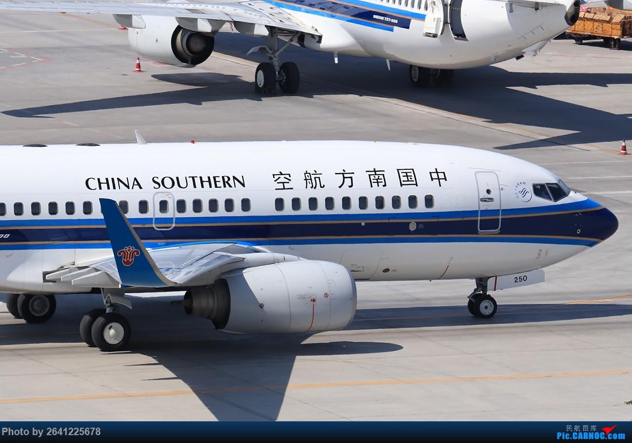 Re:[原创]【小周游记第7集拍机贴】乌鲁木齐绝美的地景和光线 BOEING 737-700 B-5250 中国乌鲁木齐地窝堡国际机场