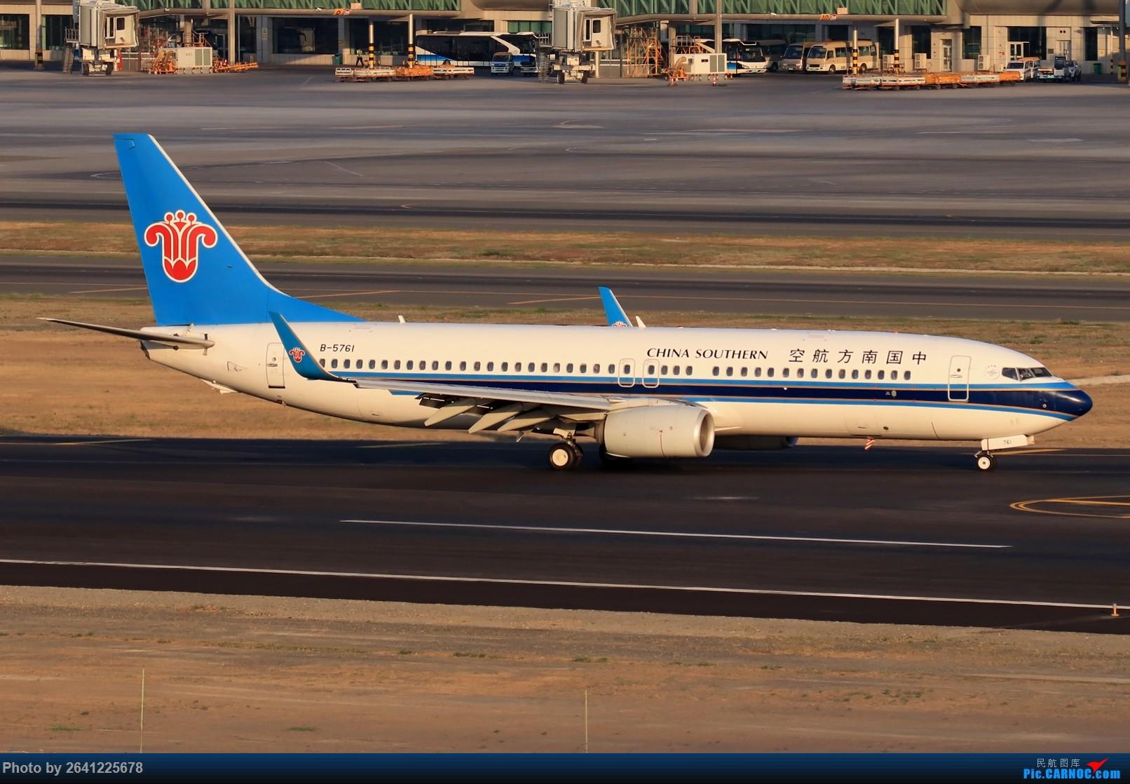 Re:[原创]【小周游记第7集拍机贴】乌鲁木齐绝美的地景和光线 BOEING 737-800 B-5761 中国乌鲁木齐地窝堡国际机场