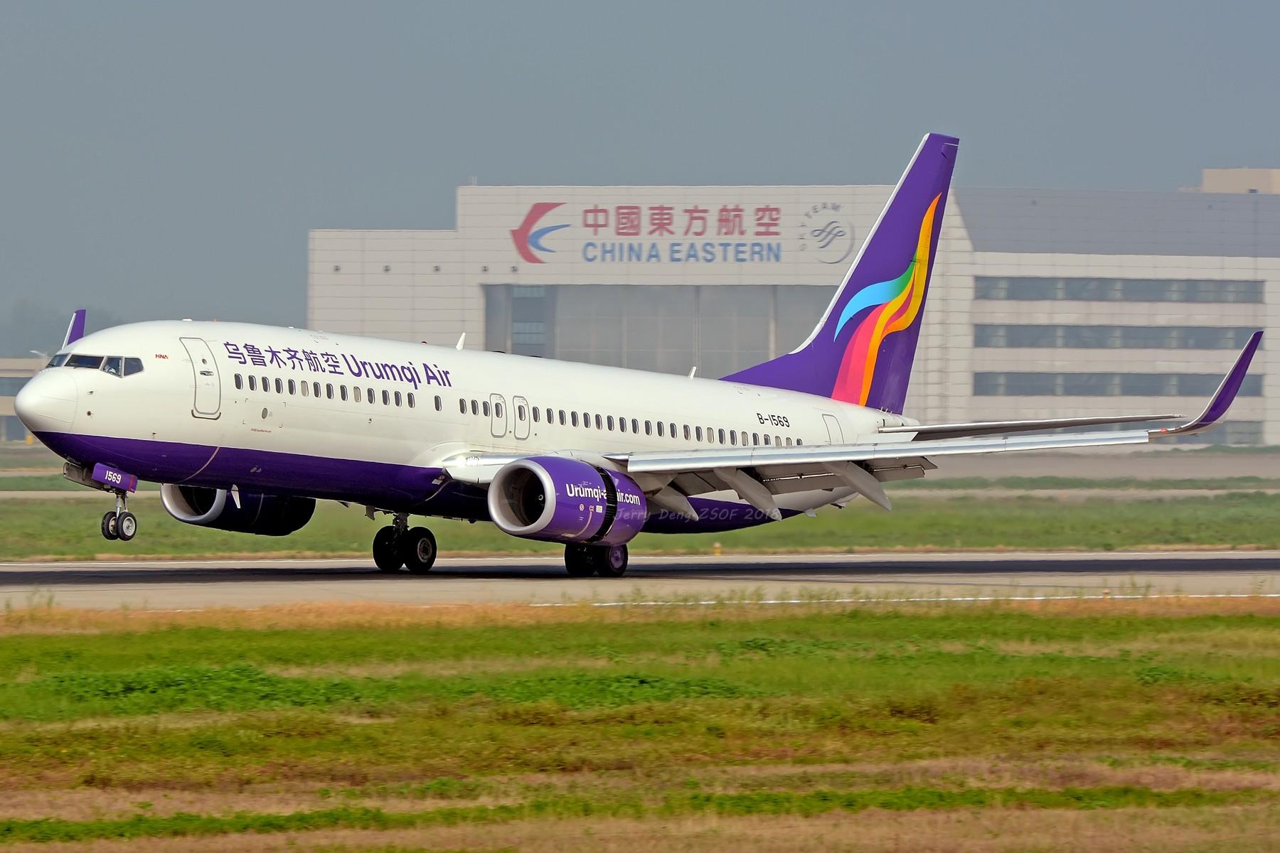 Re:[原创]【多图党】三伏天周末晨练一组 BOEING 737-800 B-1569 中国合肥新桥国际机场