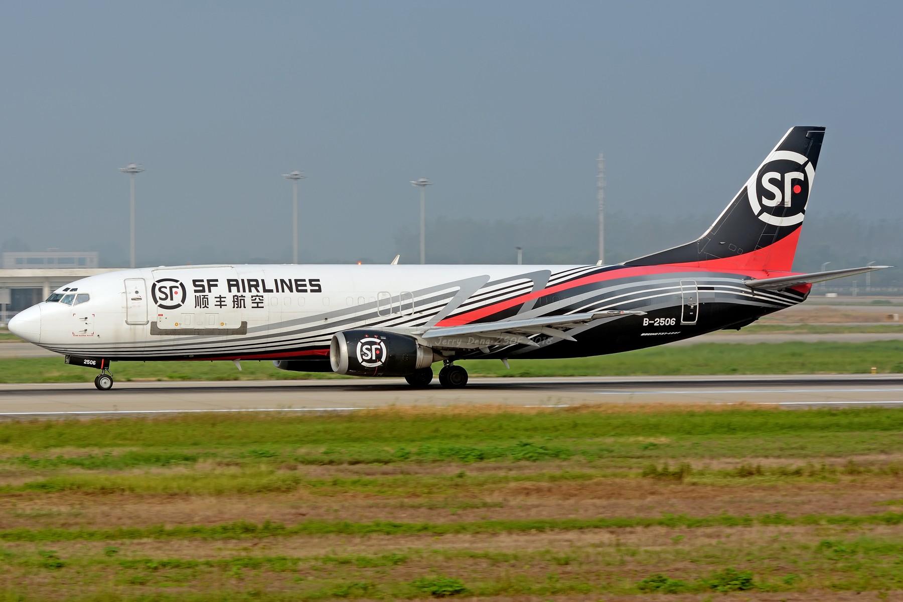 Re:[原创]【多图党】三伏天周末晨练一组 BOEING 737-400 B-2506 中国合肥新桥国际机场