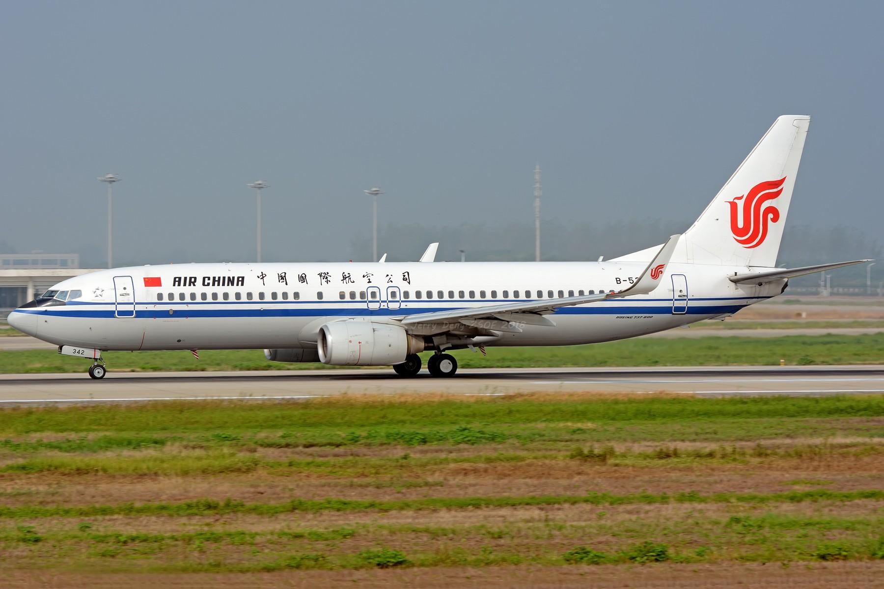Re:[原创]【多图党】三伏天周末晨练一组 BOEING 737-800 B-5342 中国合肥新桥国际机场