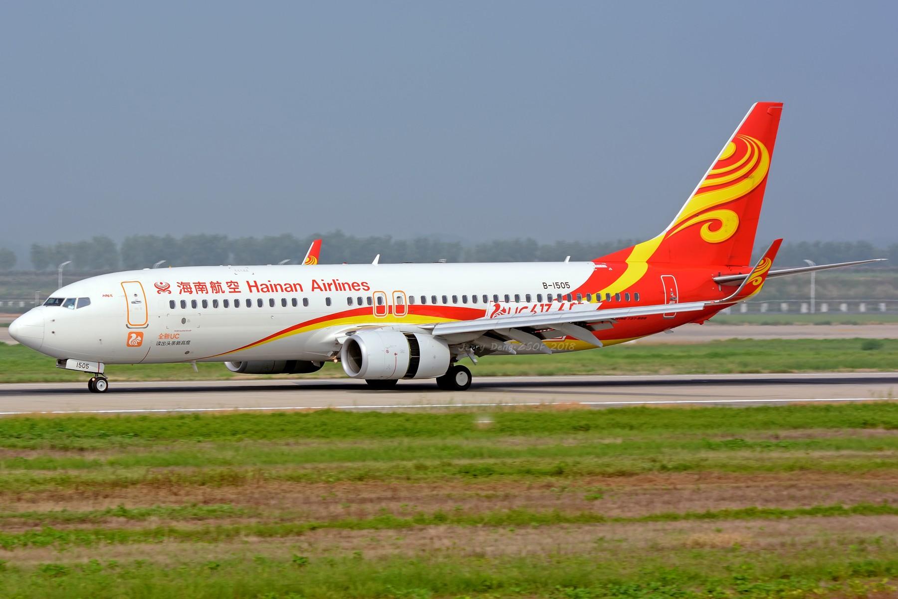 Re:[原创]【多图党】三伏天周末晨练一组 BOEING 737-800 B-1505 中国合肥新桥国际机场