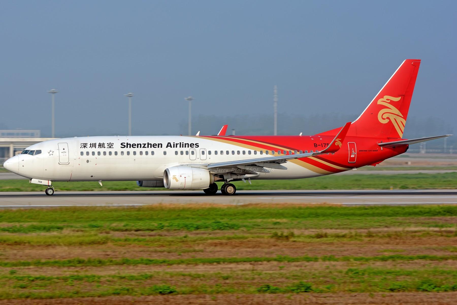 Re:[原创]【多图党】三伏天周末晨练一组 BOEING 737-800 B-1756 中国合肥新桥国际机场