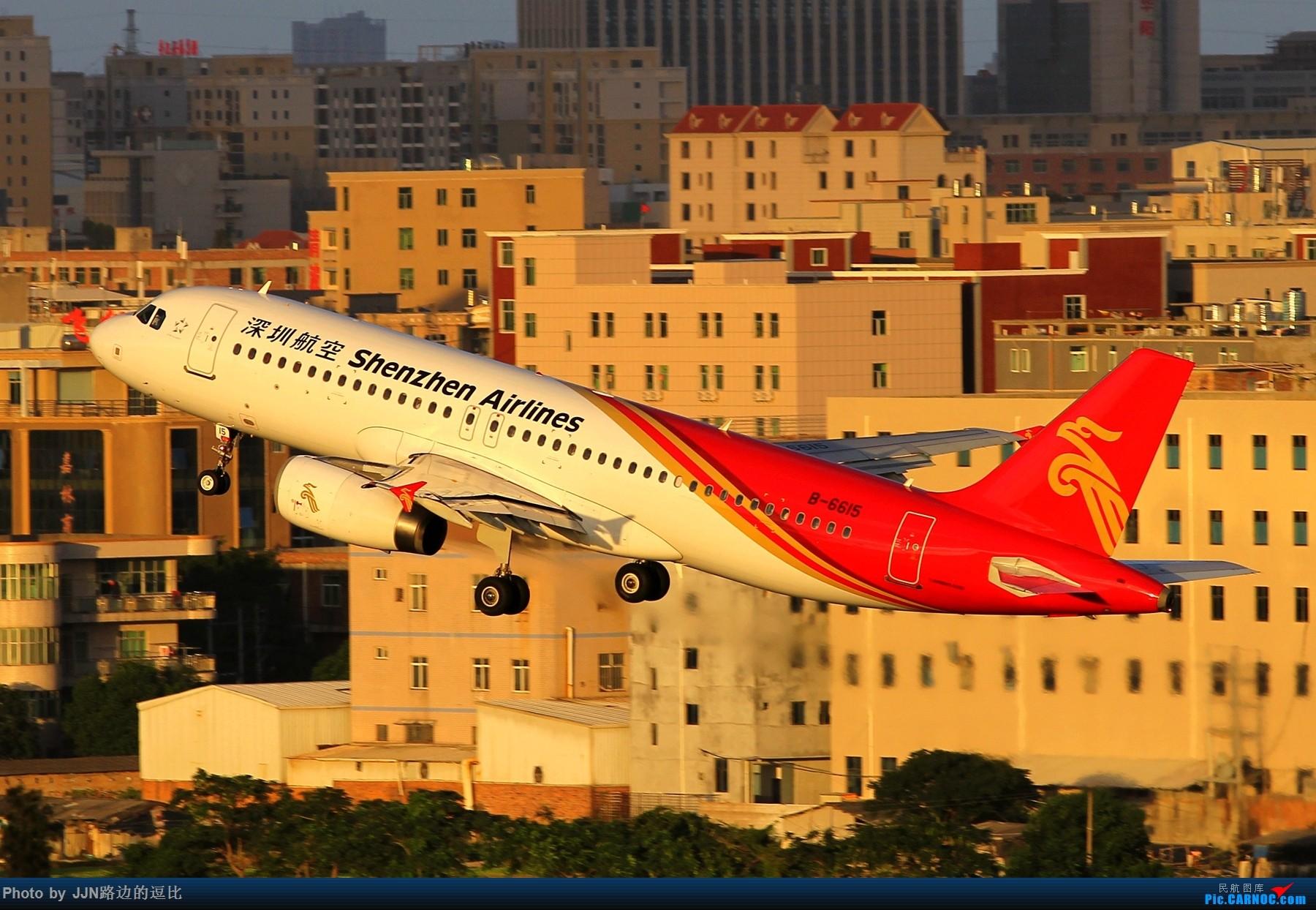 [原创]更新一下家乡机场的绝佳机位 AIRBUS A320-200 B-6615 中国泉州晋江国际机场