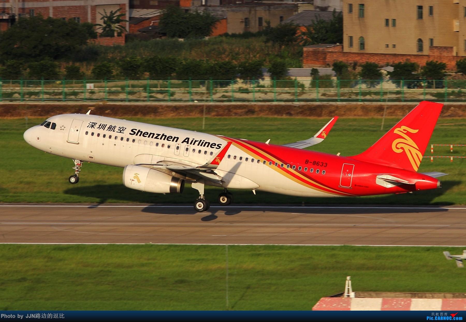 Re:[原创]更新一下家乡机场的绝佳机位 AIRBUS A320-200 B-8633 中国泉州晋江国际机场