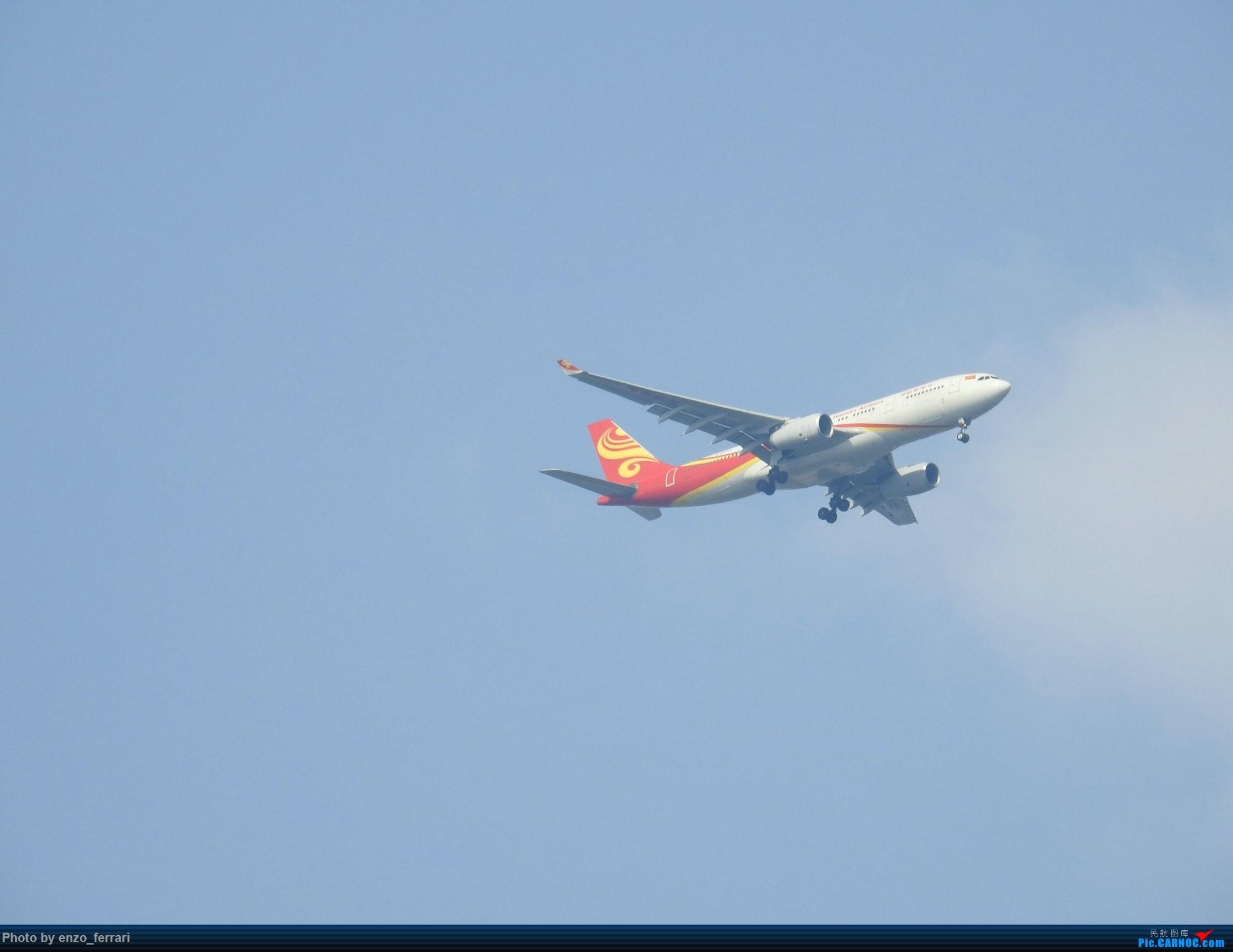 [原创]【KWE】贵阳拍海航330 AIRBUS A330-200 B-6133 中国贵阳龙洞堡国际机场