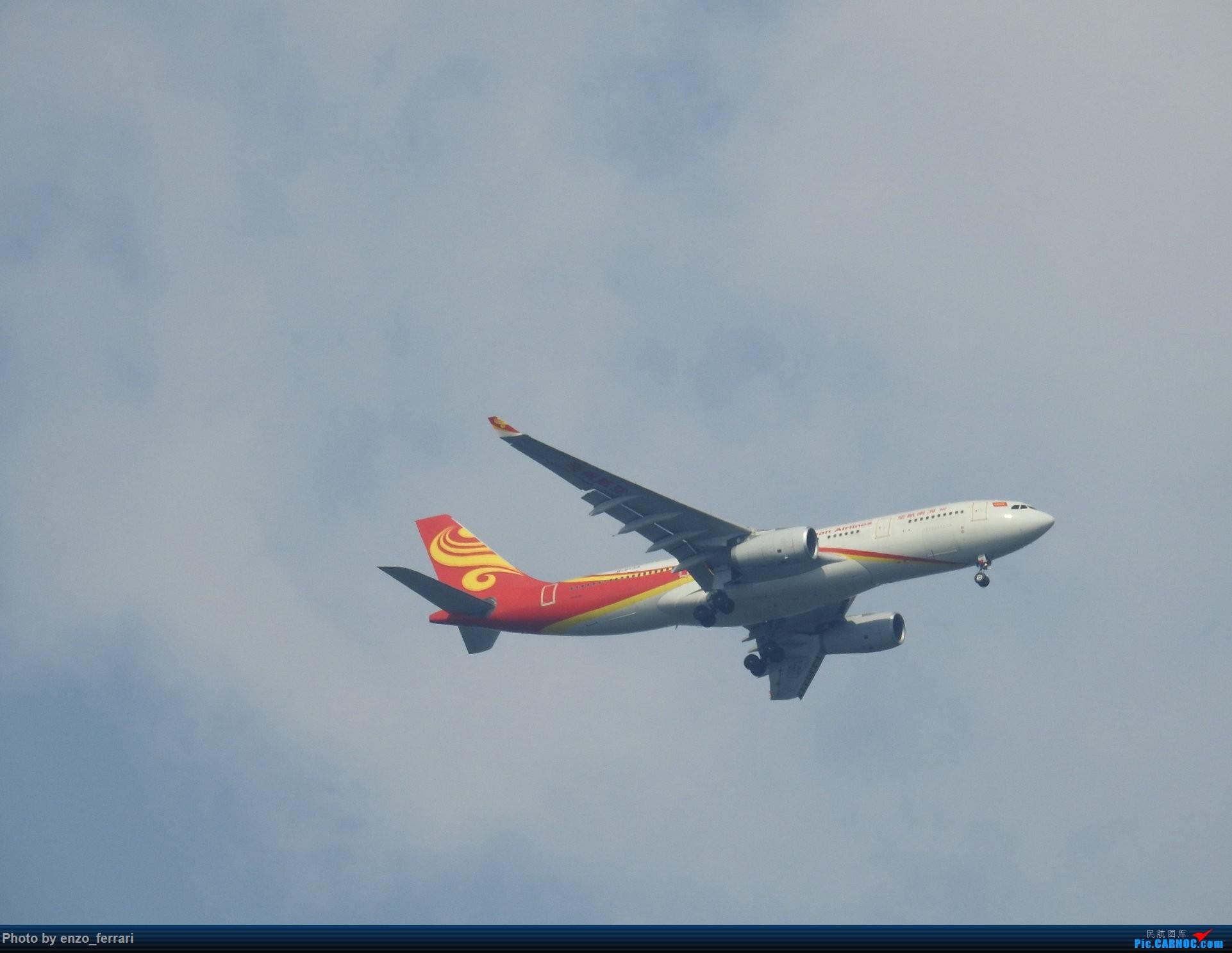 Re:[原创]【KWE】贵阳拍海航330 AIRBUS A330-200 B-6133 中国贵阳龙洞堡国际机场