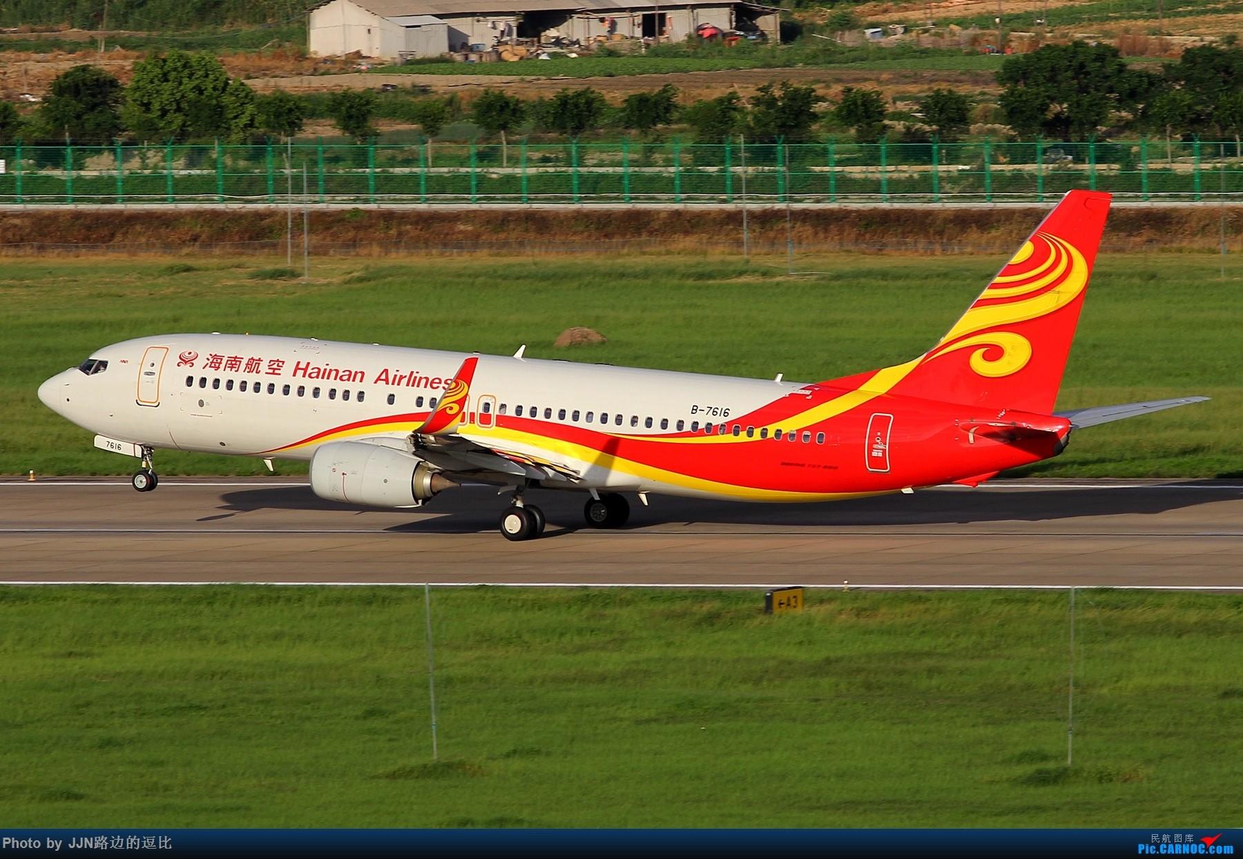 Re:[原创]更新一下家乡机场的绝佳机位 BOEING 737-800 B-7616 中国泉州晋江国际机场