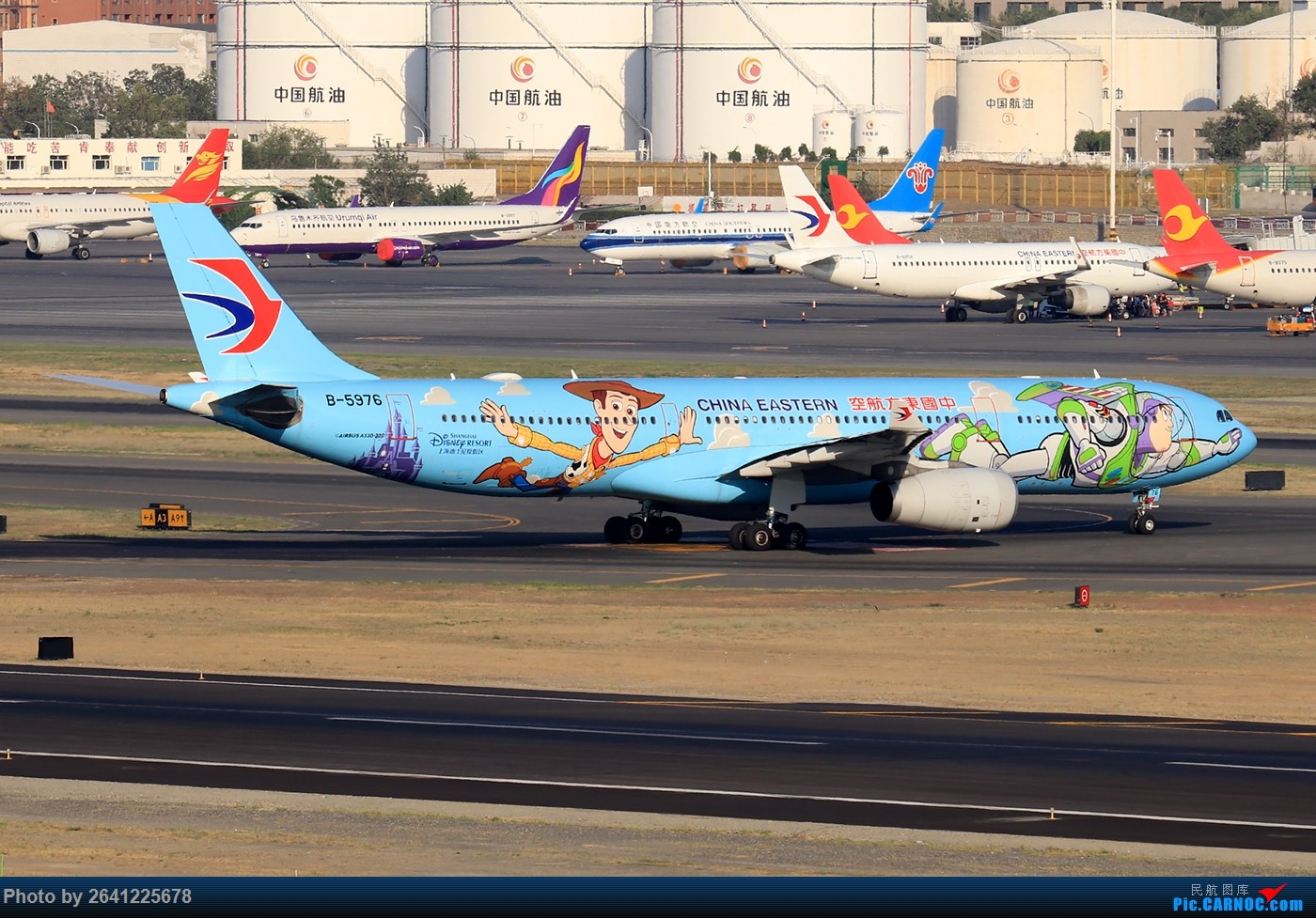 Re:[原创]【小周游记第7集拍机贴】多图预警——乌鲁木齐绝美的地景和光线 AIRBUS A330-300 B-5976 中国乌鲁木齐地窝堡国际机场