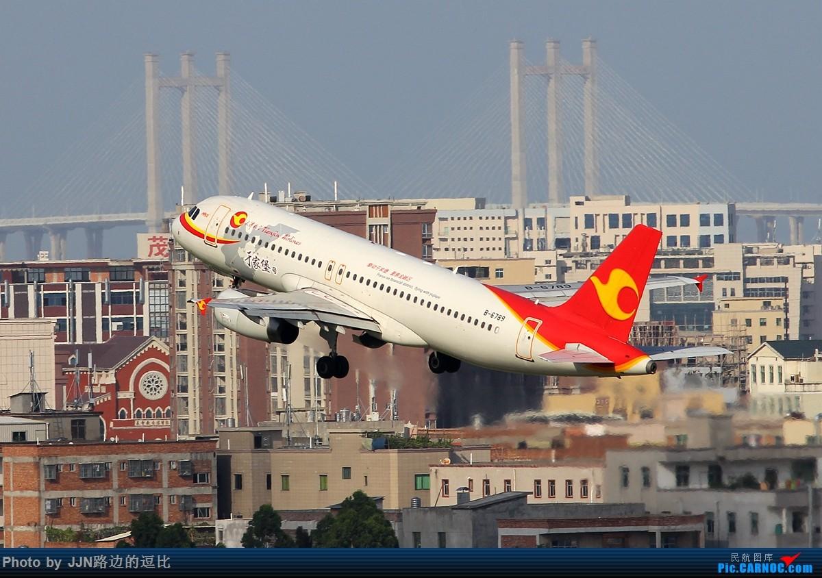 Re:[原创]更新一下家乡机场的绝佳机位 AIRBUS A320-200 B-6789 中国泉州晋江国际机场