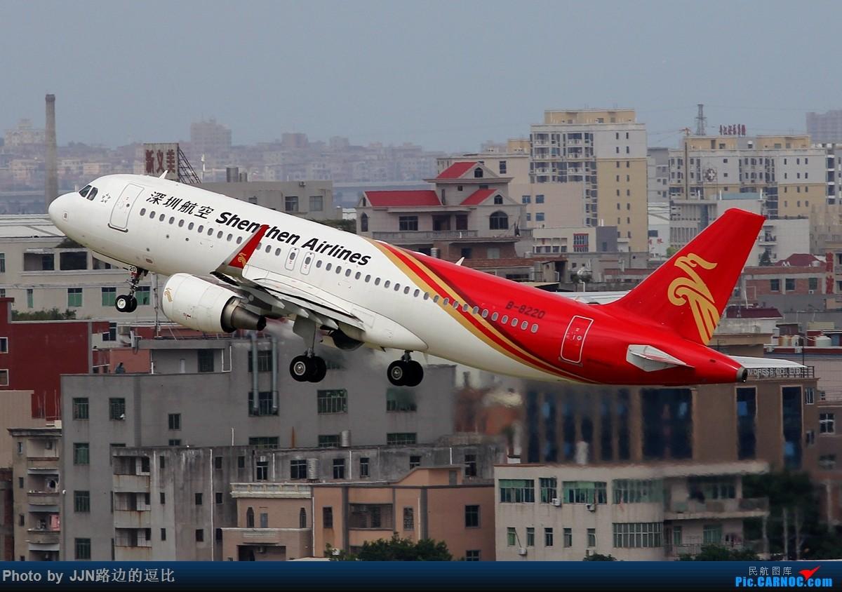 Re:[原创]更新一下家乡机场的绝佳机位 AIRBUS A320-200 B-8220 中国泉州晋江国际机场