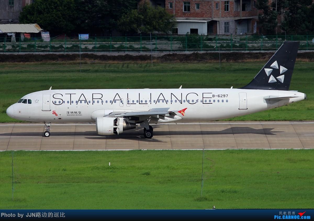 Re:[原创]更新一下家乡机场的绝佳机位 AIRBUS A320-200 B-6297 中国泉州晋江国际机场