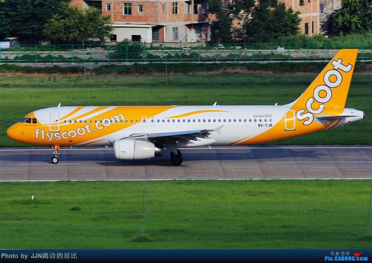 Re:[原创]更新一下家乡机场的绝佳机位 AIRBUS A320-200 9V-TJR 中国泉州晋江国际机场