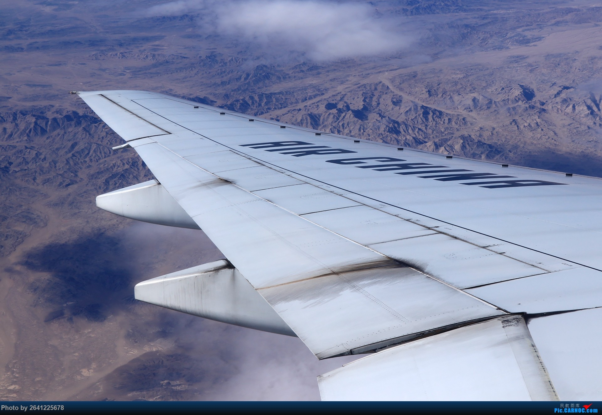 Re:[原创]【小周游记第7集】初识新疆 | 美图po~ 穿越准噶尔盆地以及翠绿富饶的阿勒泰,北疆小环线8日(附国航772初体验)更新至喀纳斯部分 BOEING 777-200 B-2069 中国乌鲁木齐地窝堡国际机场